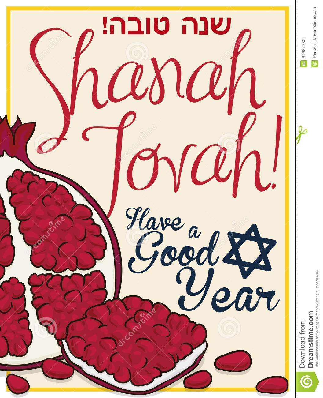 Delicious Pomegranate Sliced With Good Wishes For Jewish New Year ...