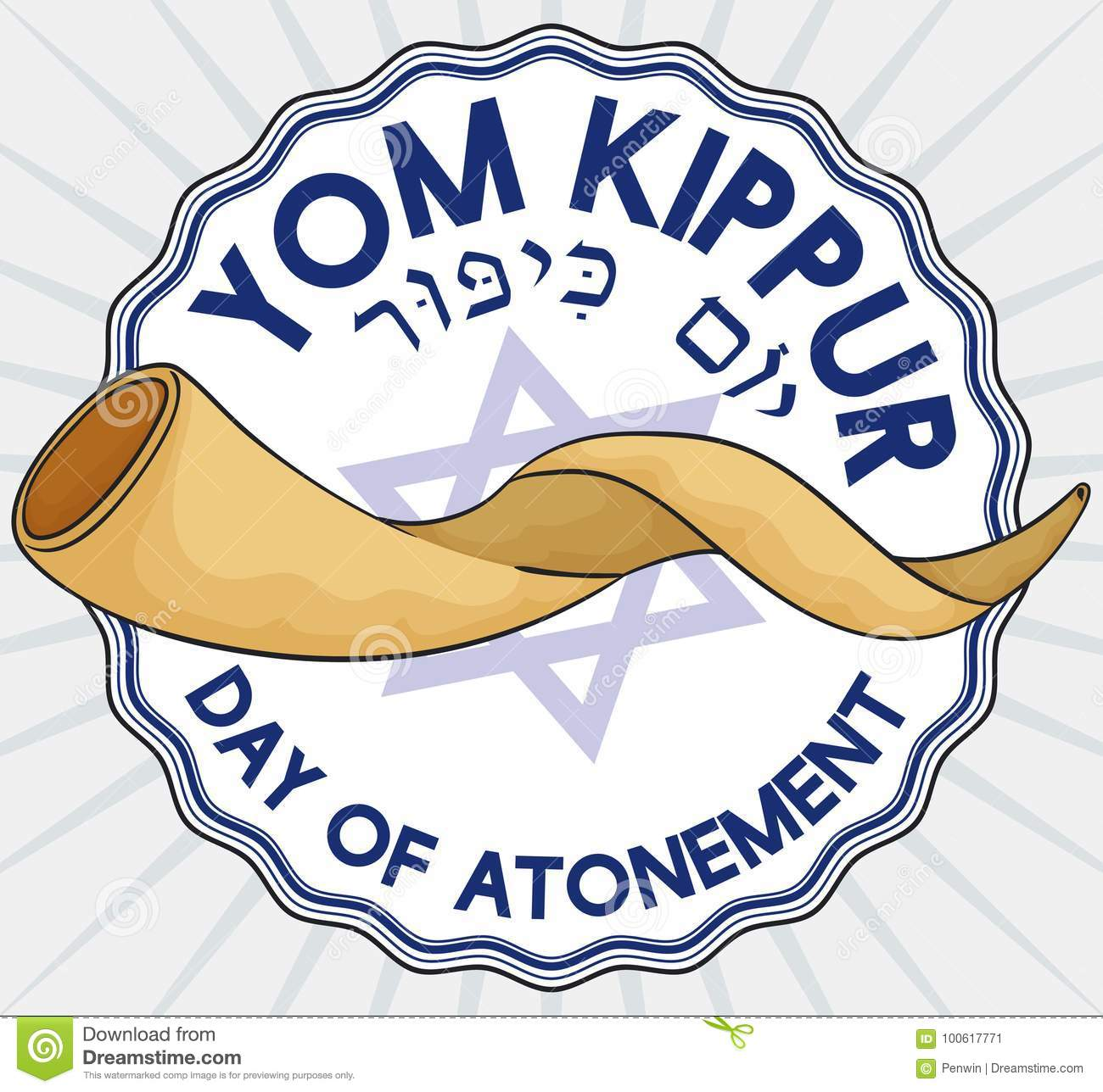 Label With A Shofar Horn Inside For Jewish Yom Kippur Vector