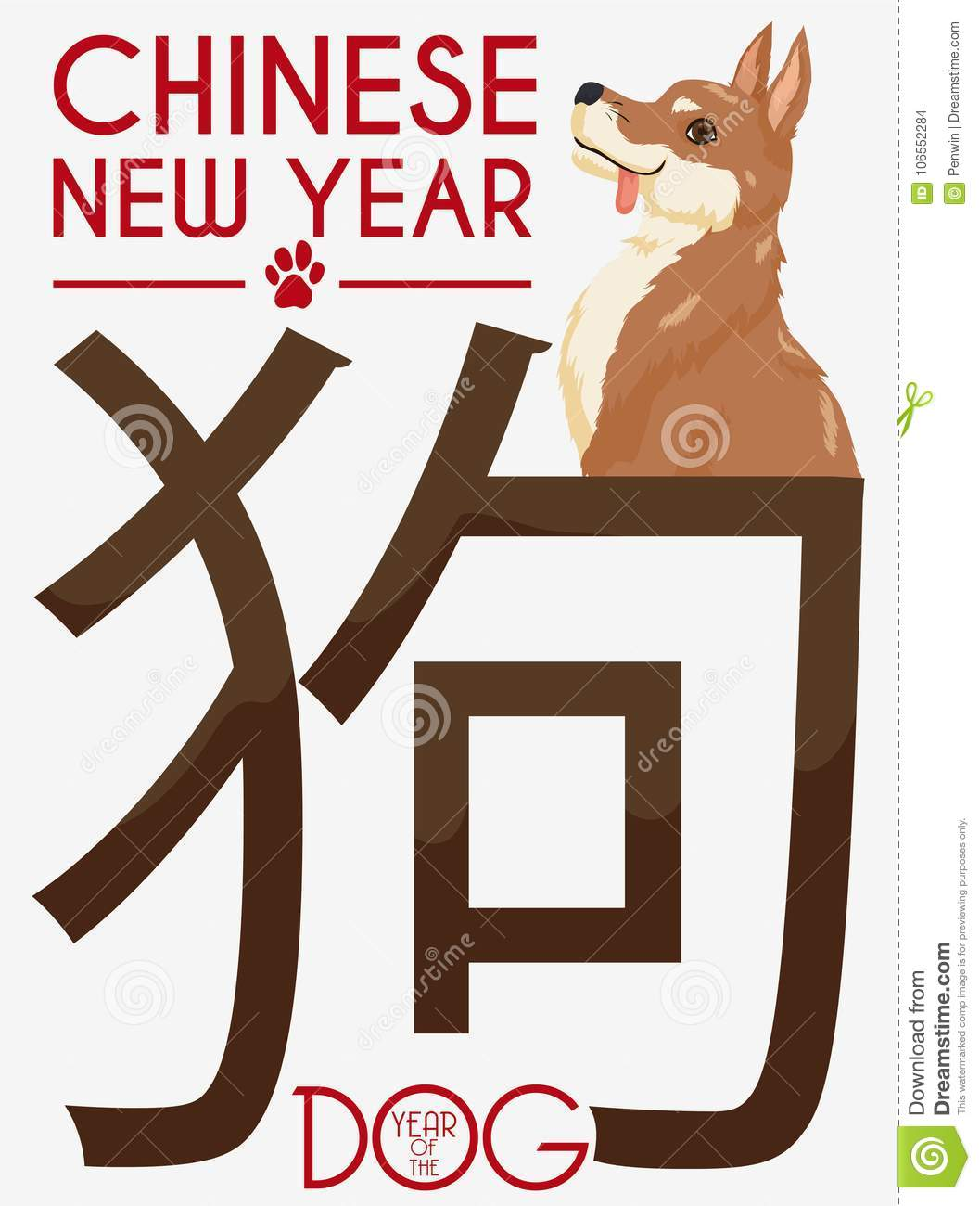Mischeavous Dog Ready To Celebrate Chinese New Year Vector