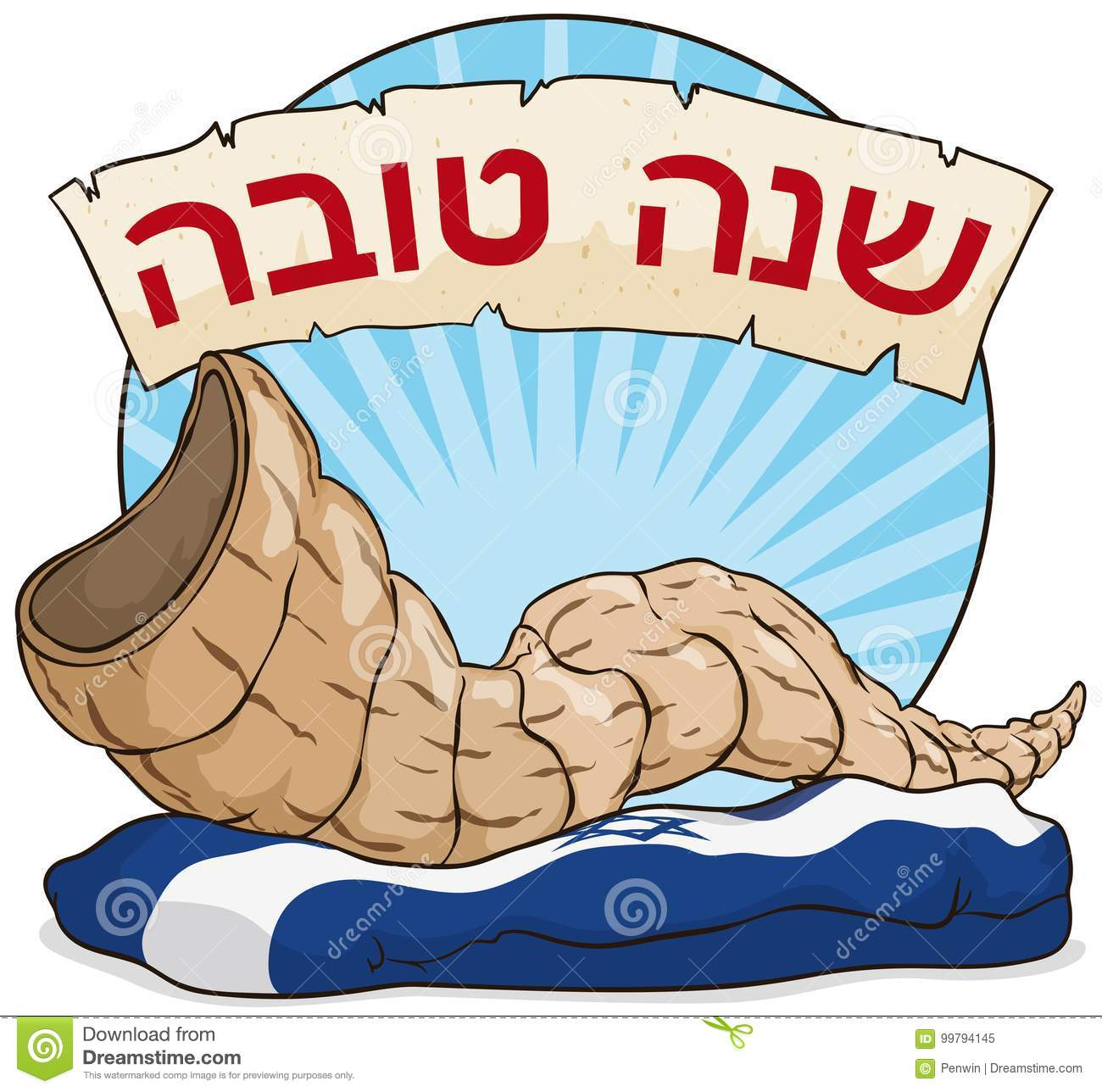 Shofar Flag And Scroll With Greetings For Jewish New Year Vector