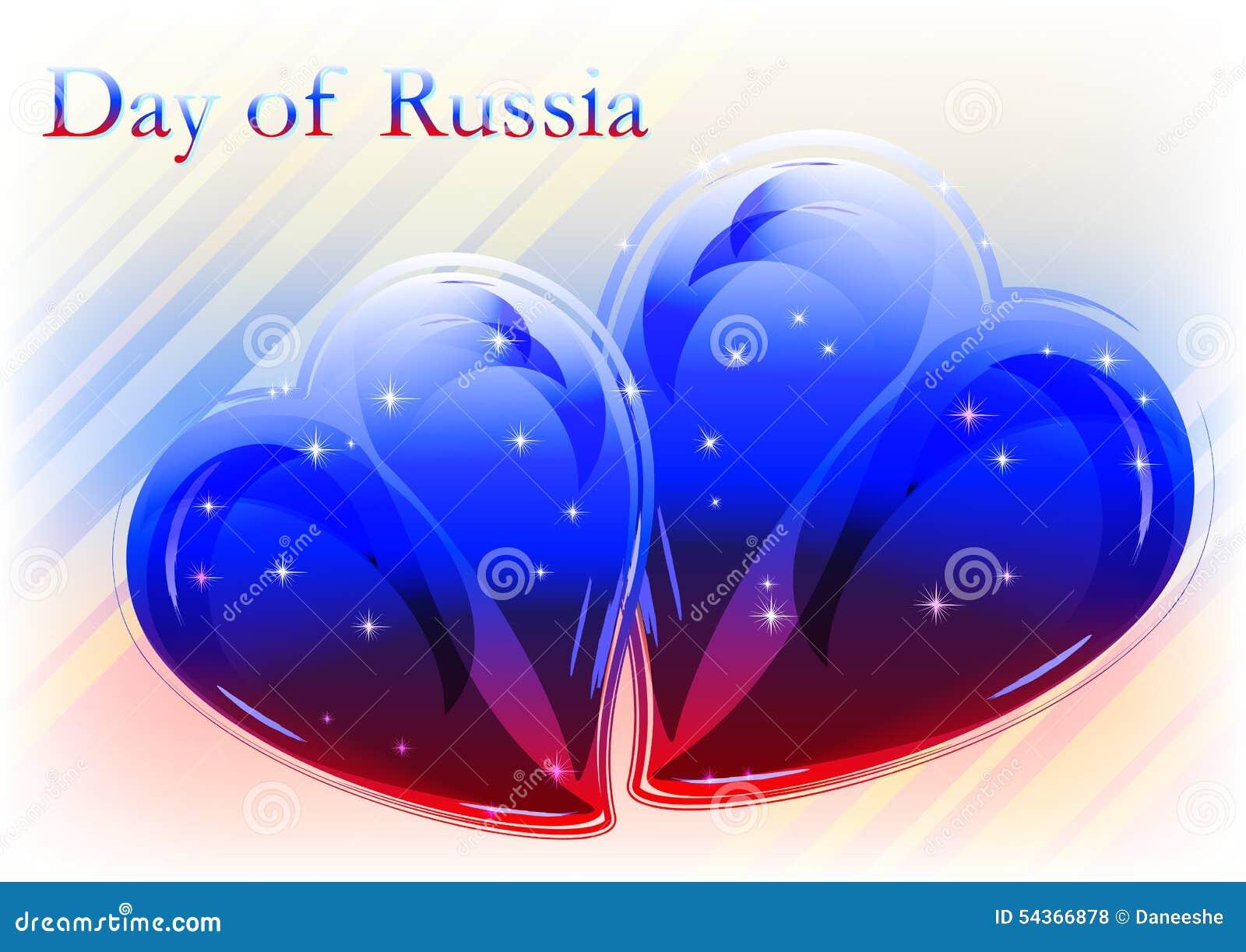 Zwei Herzen aus RusslandWeihnachtsgeschenk für Kerl, den Sie gerade begonnen haben zu datieren