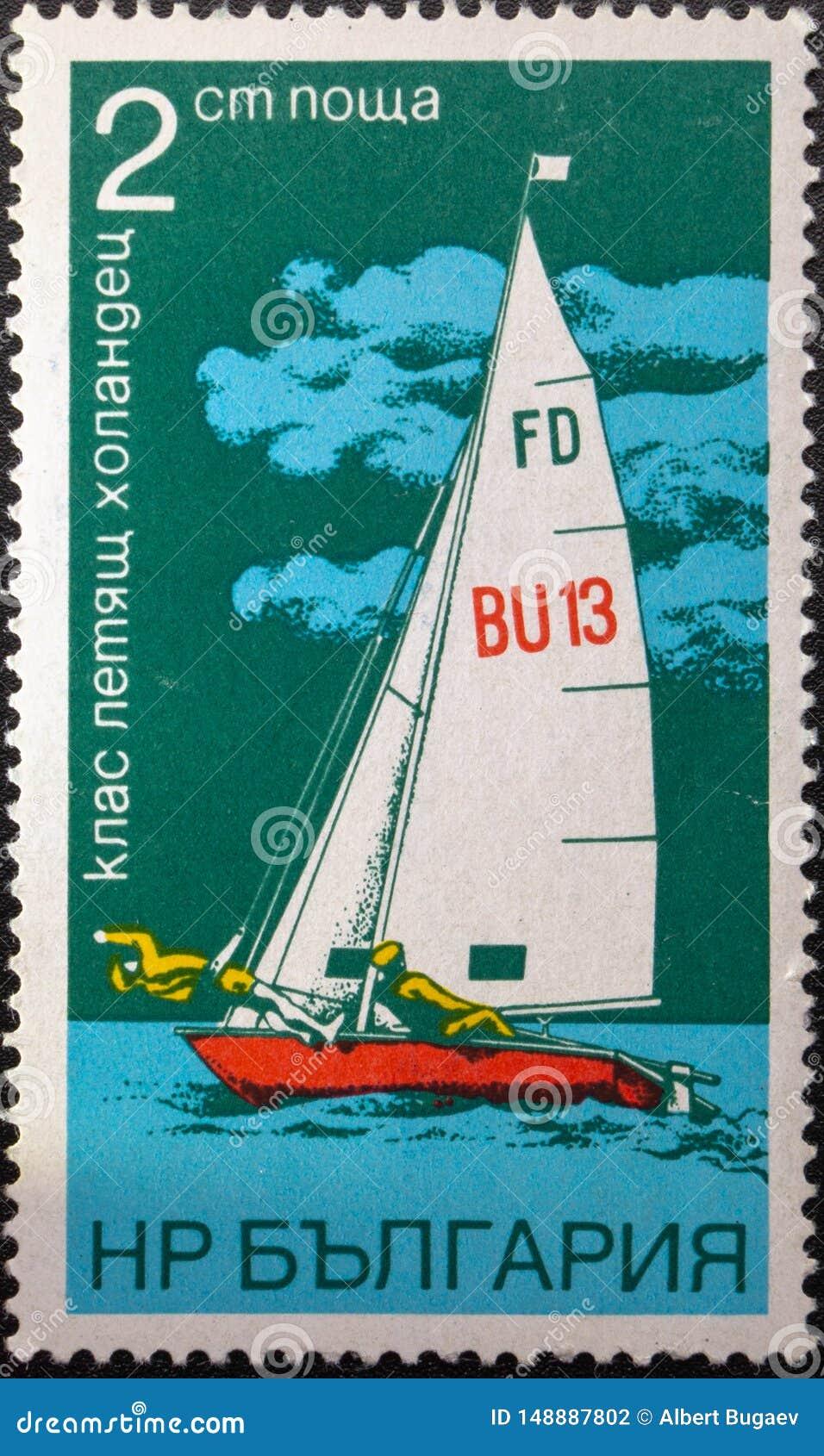 Postzegel 1973 sailing bulgarije