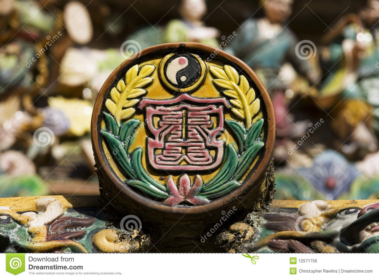 Pottery of Traditional Chinese life