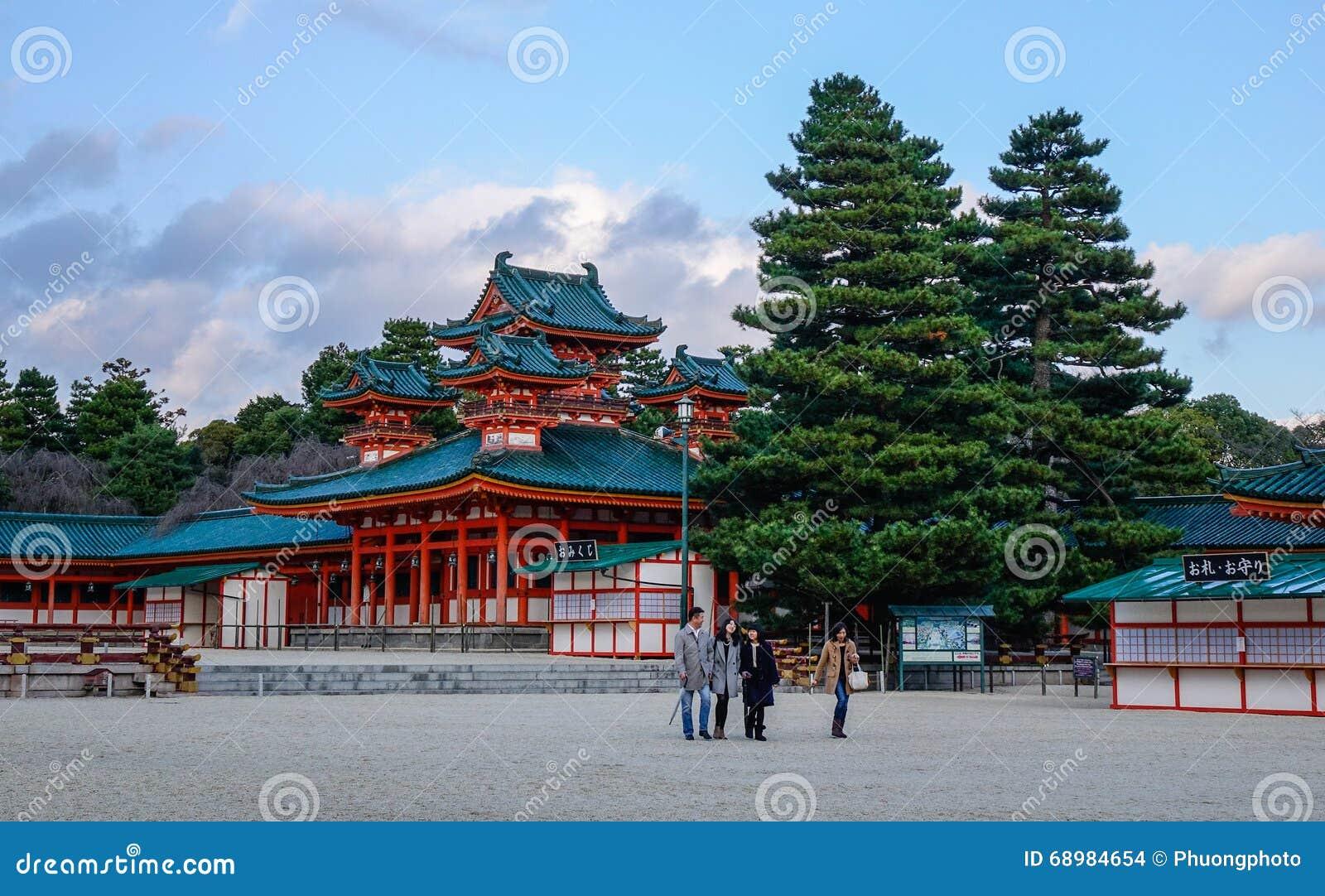 Povos no condado em Kyoto, Japão