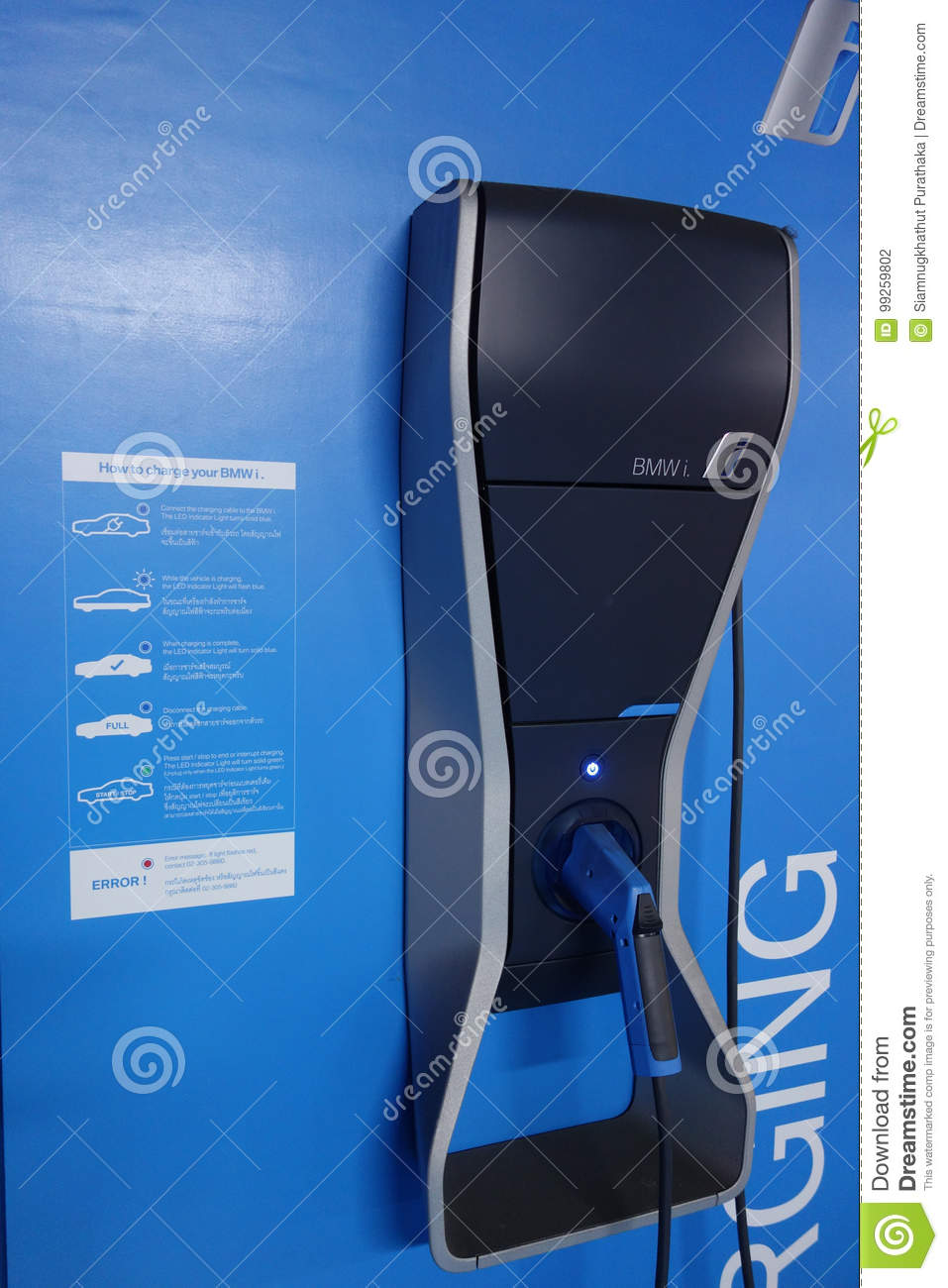 The Power Supply For Charging Of An Electric Car Editorial