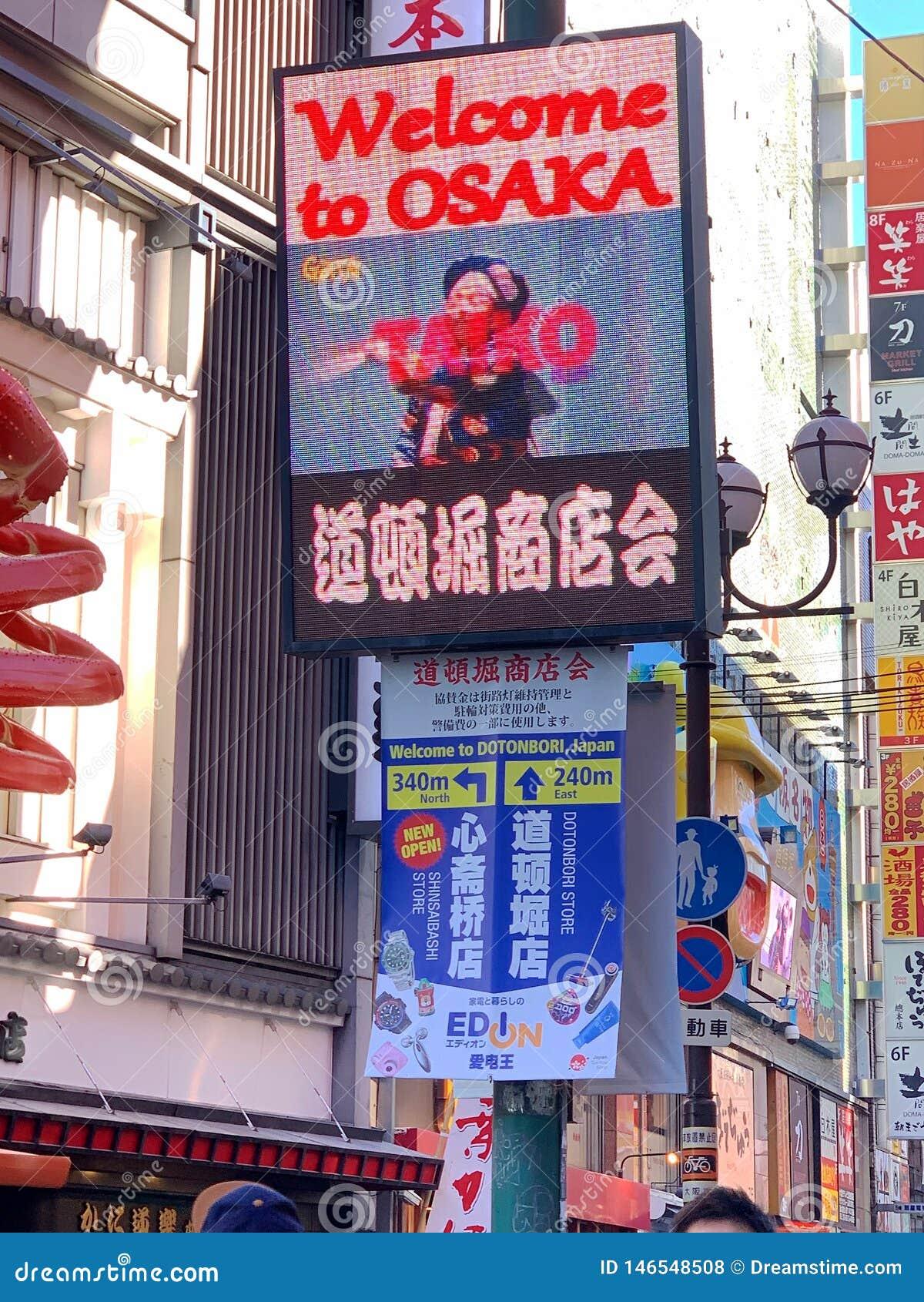 Powitanie Osaka