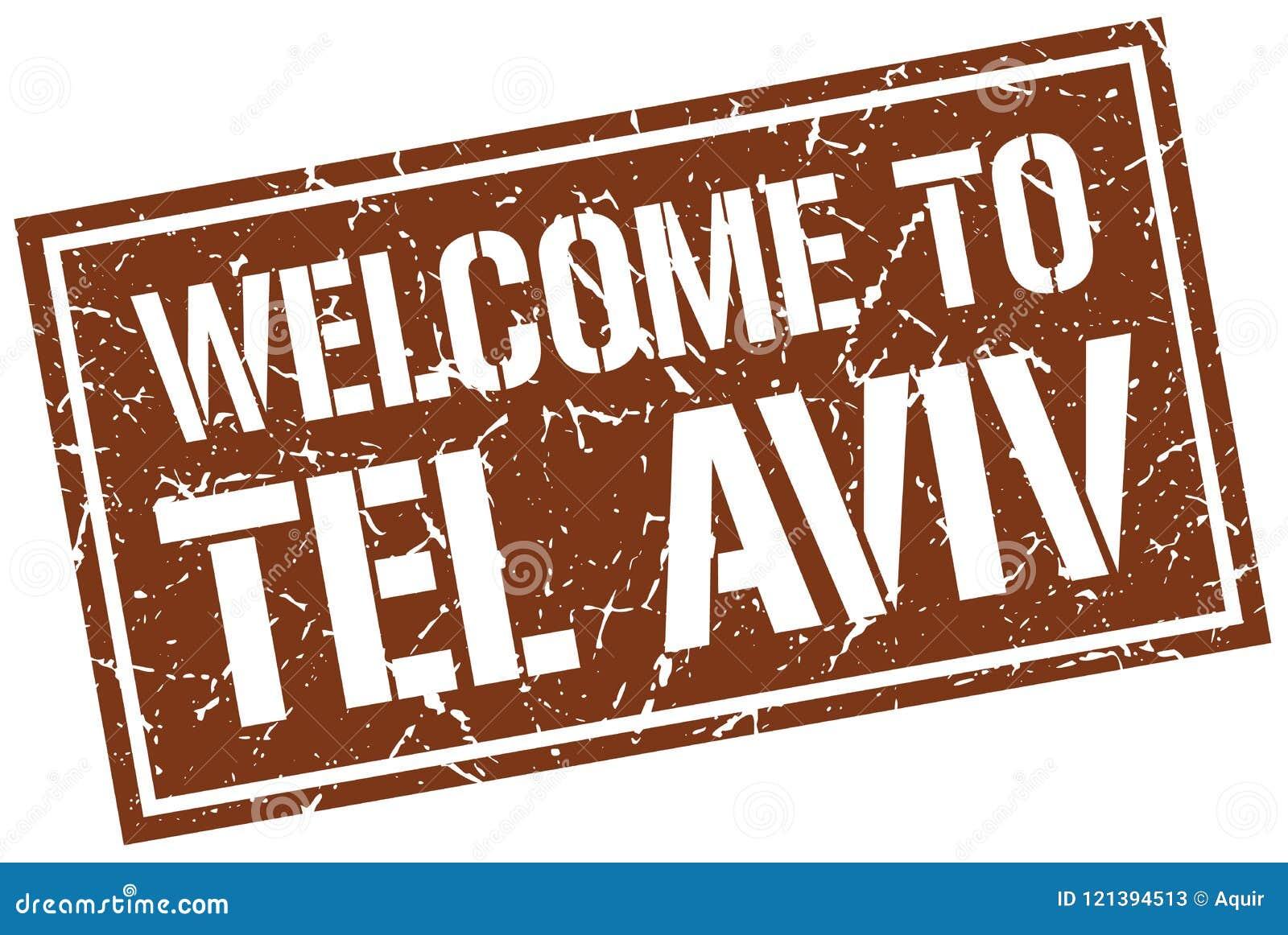 Powitanie Tel Aviv znaczek