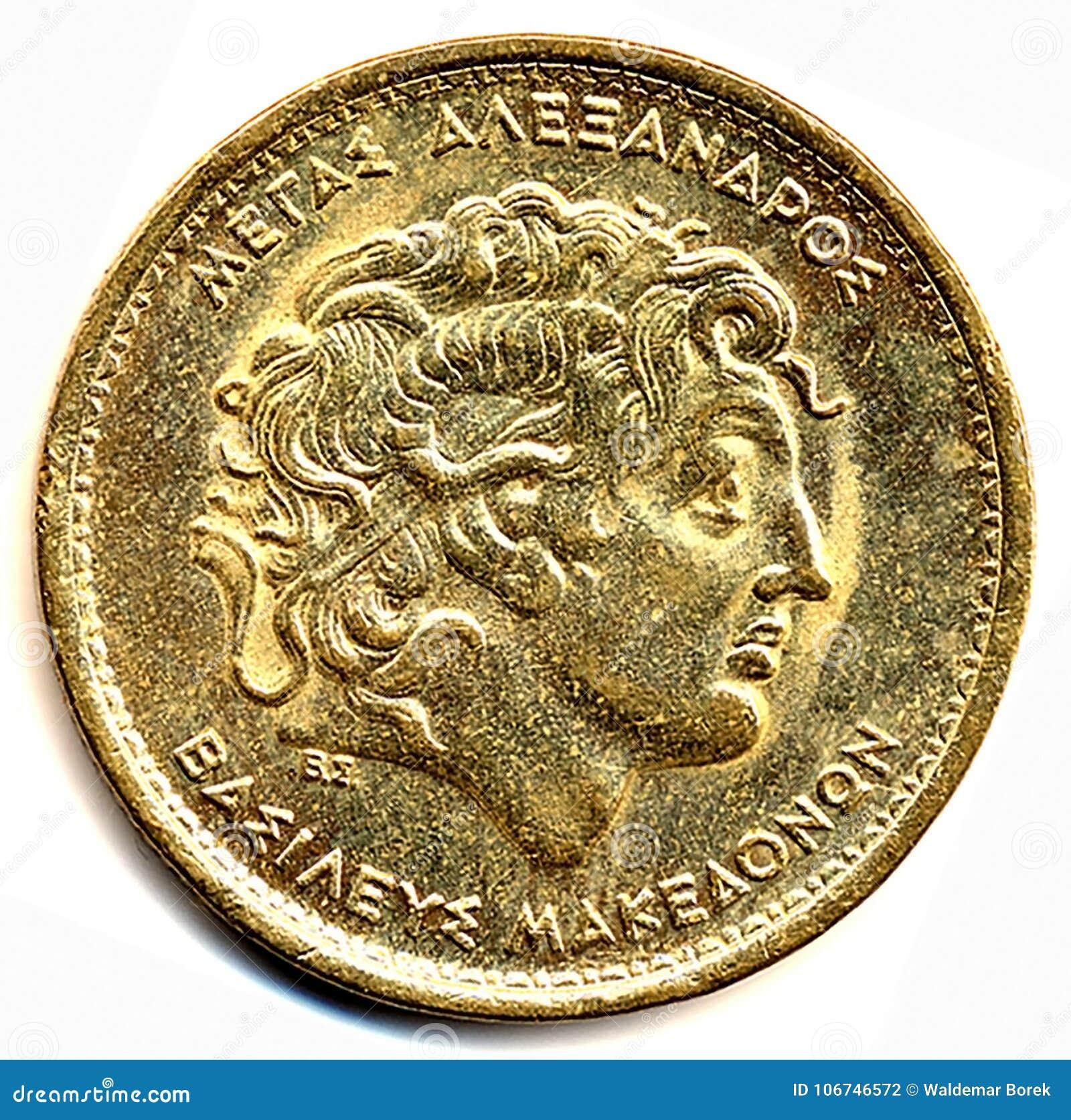 Prägen Sie mit dem Bild von Alexander von Mazedonien