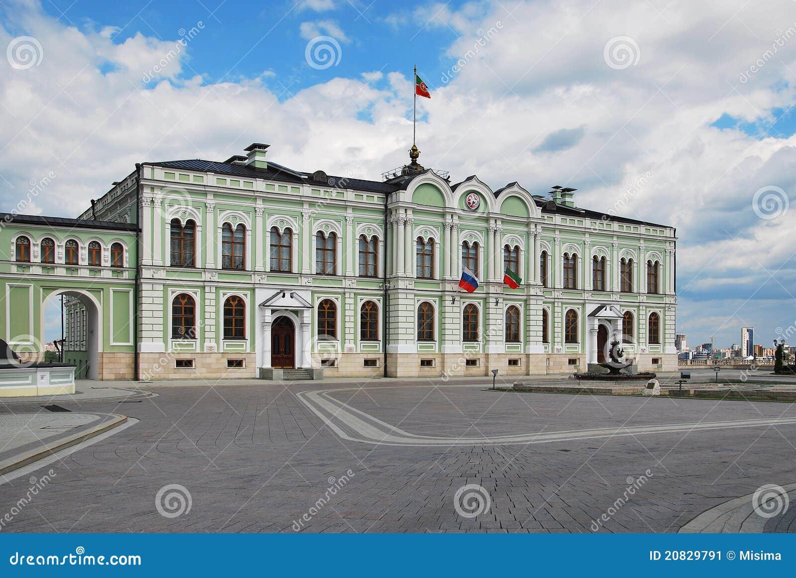 Präsidentenpalast in der Kazan-Stadt