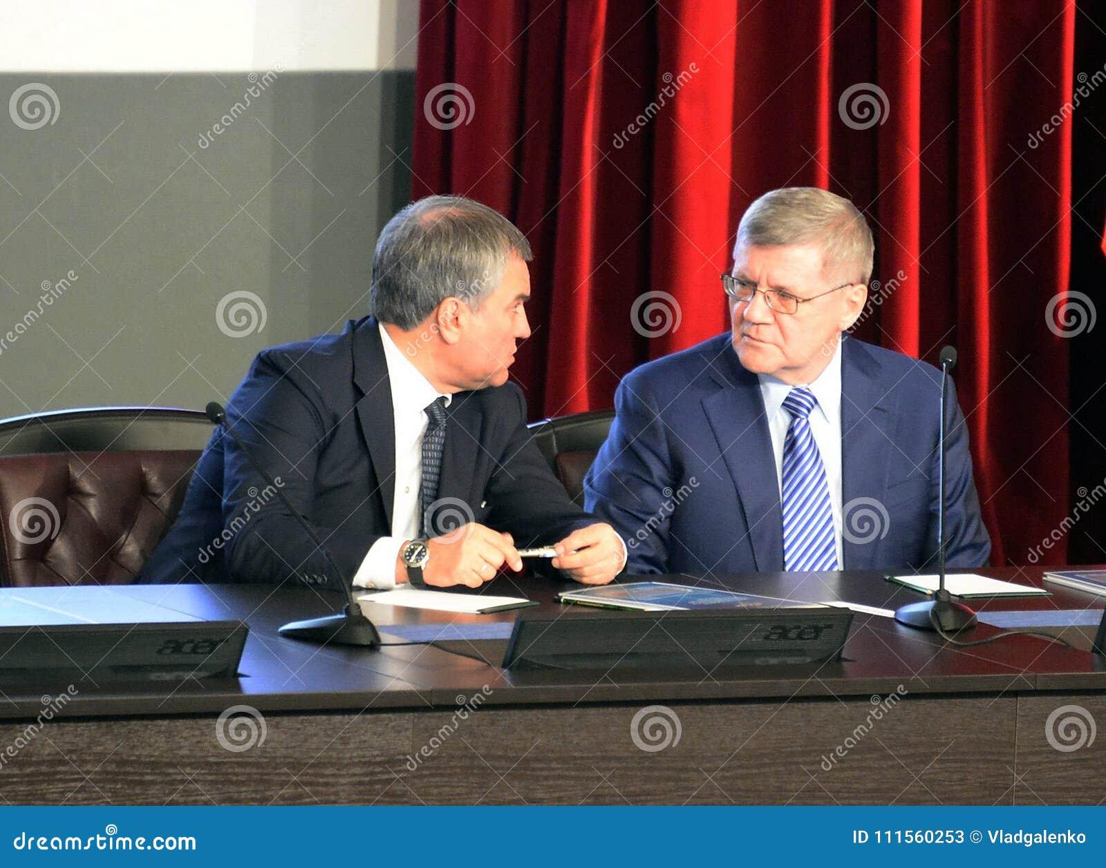Président de la douma d état de l Assemblée fédérale de la Fédération de Russie Vyacheslav Volodin et du procureur General du Rus