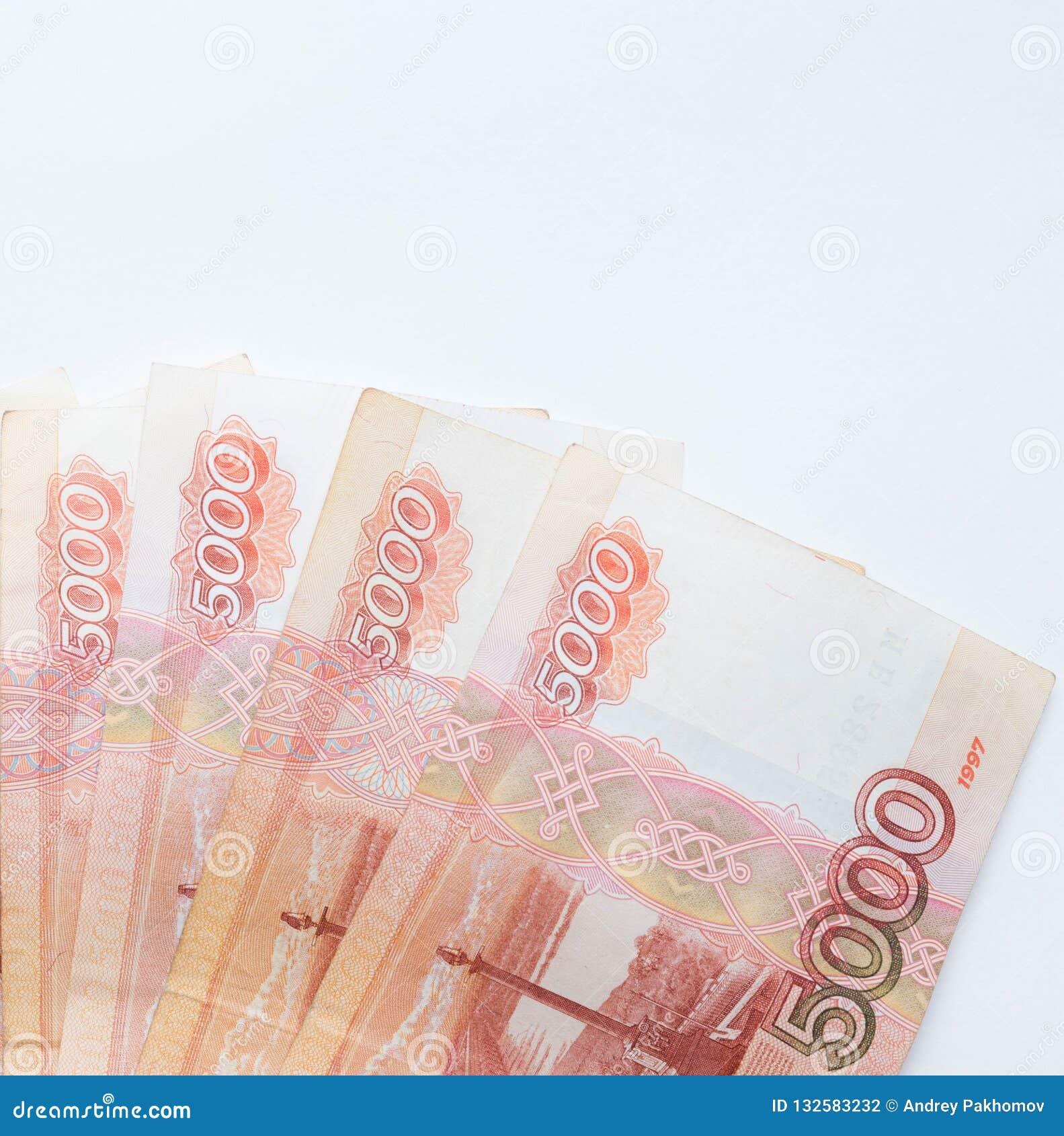 Pracowniany wizerunek 5000 rubli pięć tysięcy gotówka federacji rosyjskiej makro- Rosyjska waluta