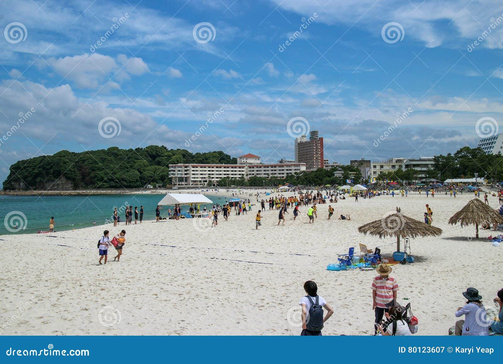 Praia de Japão Shirarahama