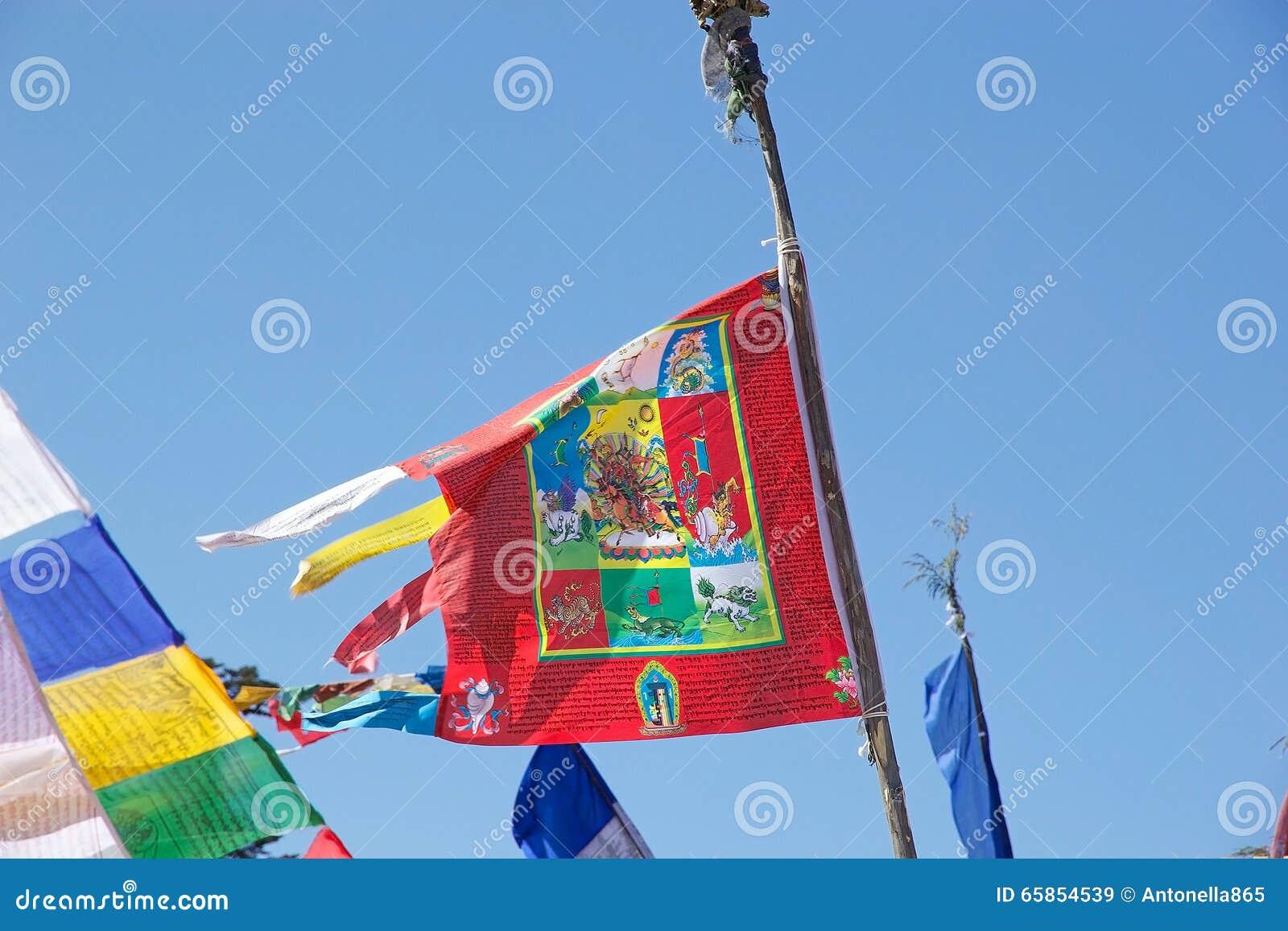 Prayer Flag With Buddhist Symbols At The Yuton La Pass Bhutan Stock