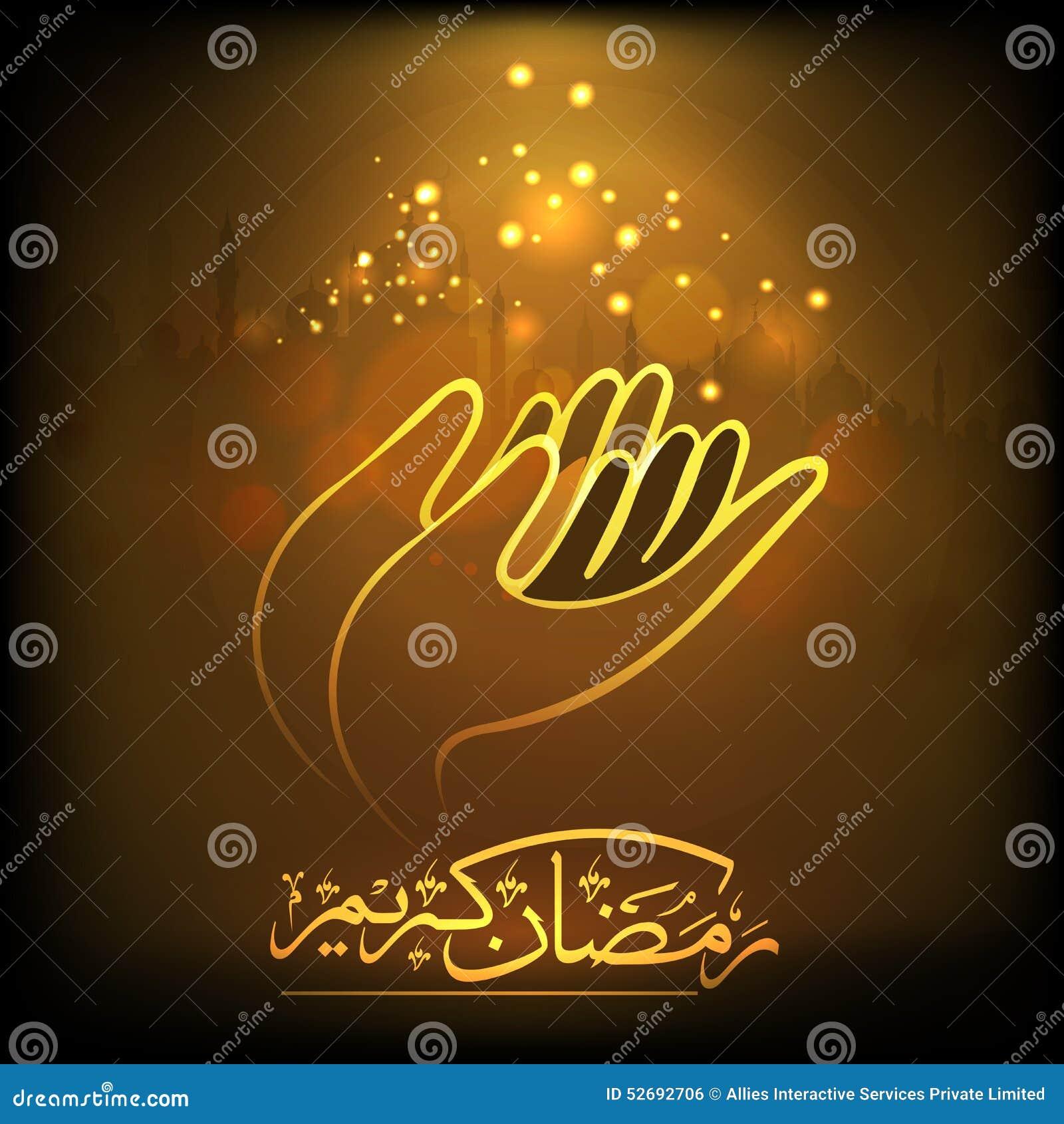 Praying human hands with arabic calligraphy for ramadan