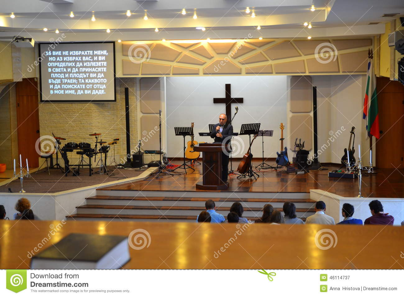 Preacher in the pulpit,Evangelical Pentecostal Church Varna Bulgaria.
