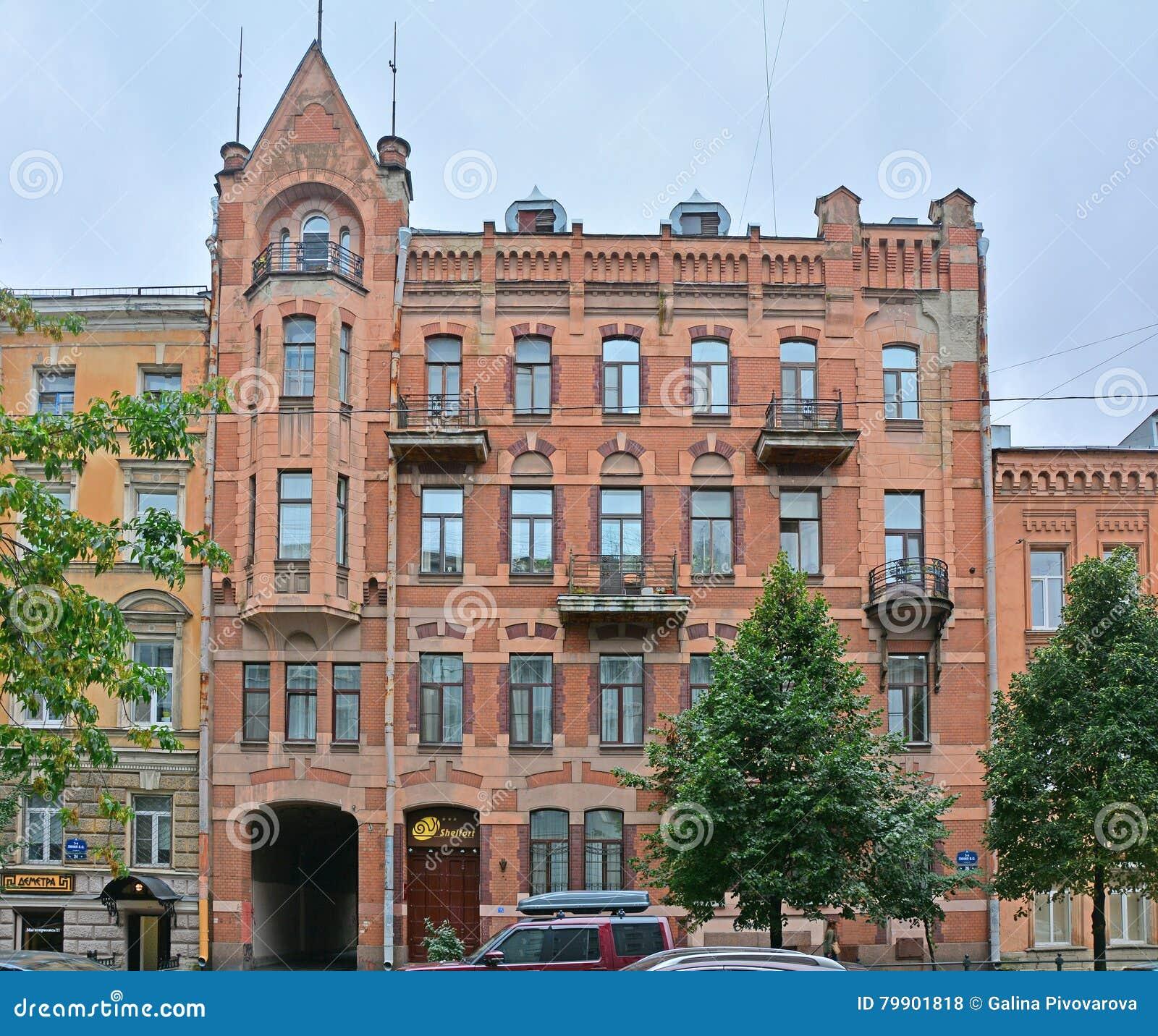 Precedente casa proficua di prokhorov nello stile moderno for Stile moderno casa