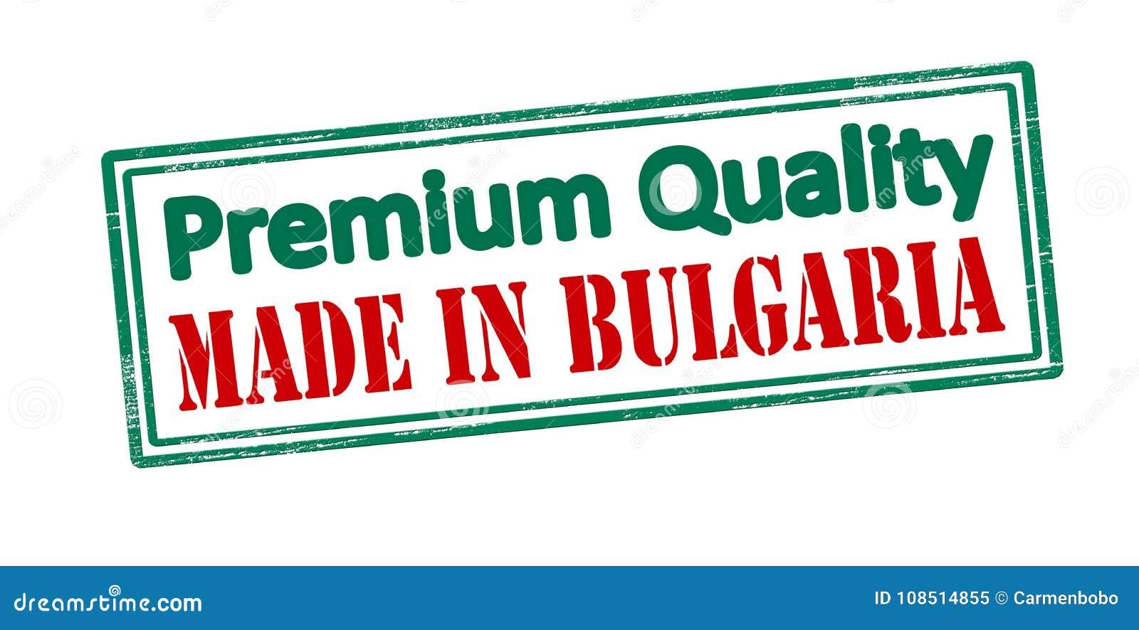 Premii ilość robić w Bułgaria