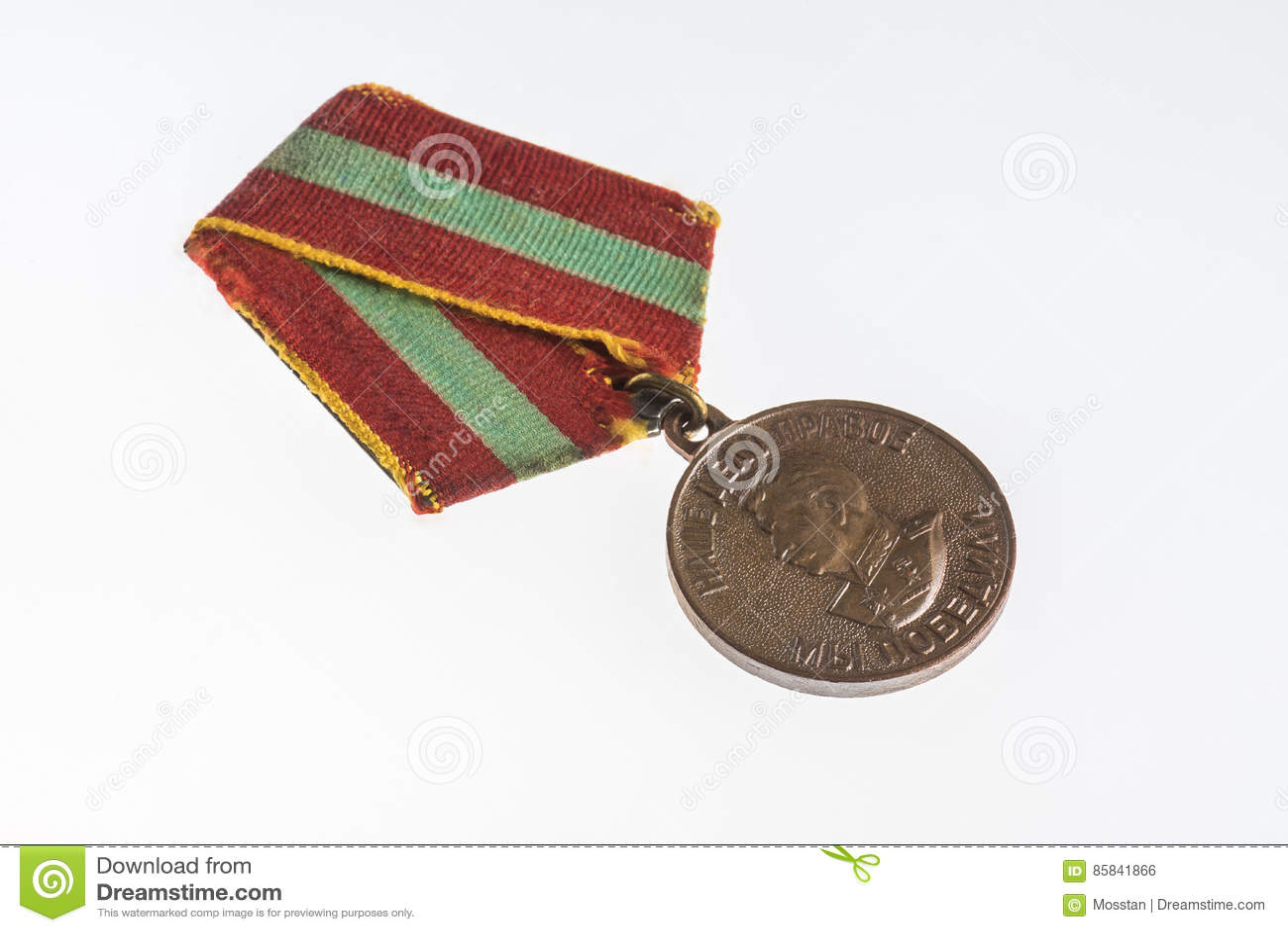 Premios del estado: ` De la medalla para el trabajo valeroso en el gran ` patriótico de la guerra 1941-1945