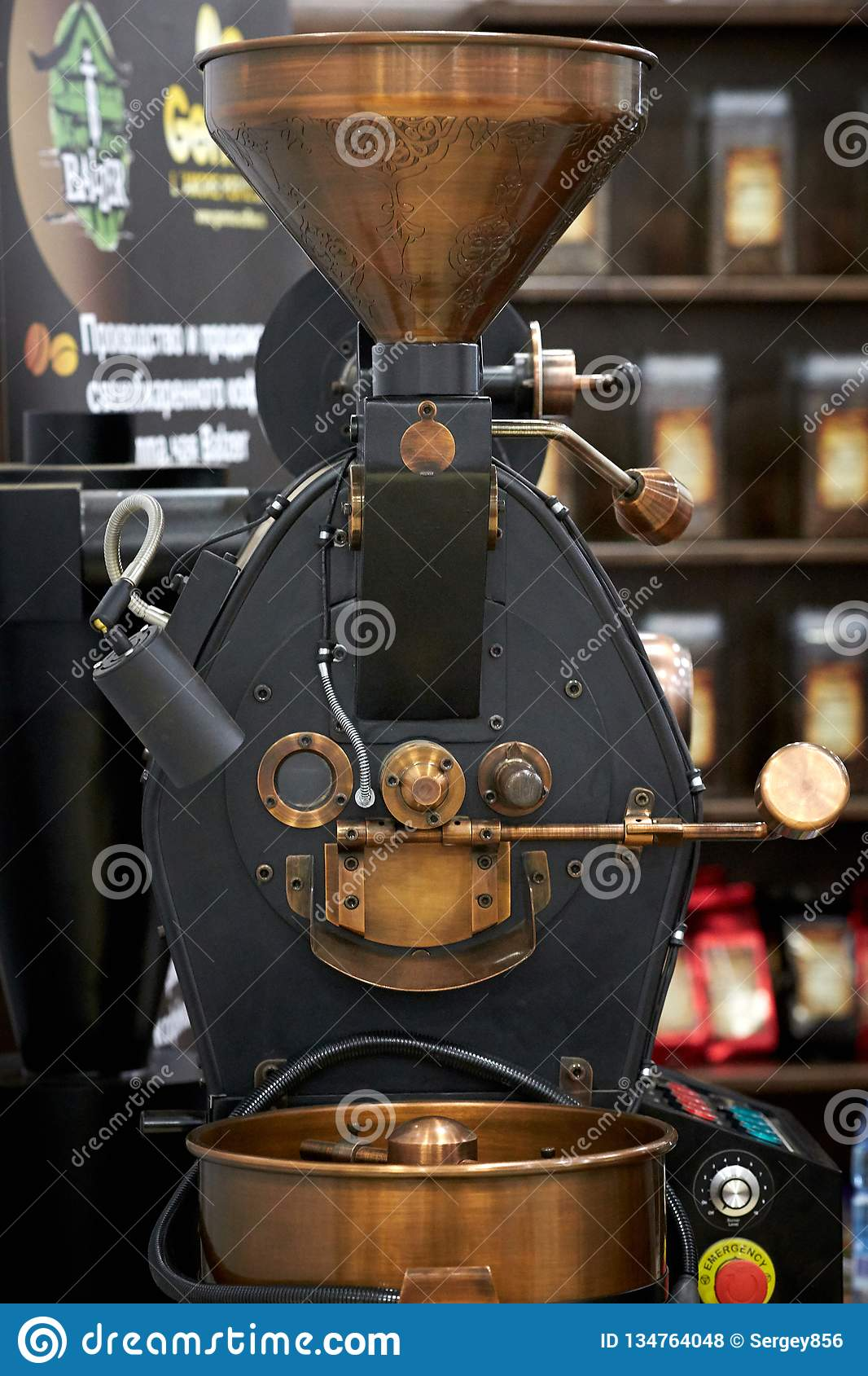 Presentation Of The Italian Machine For Roasting Coffee In