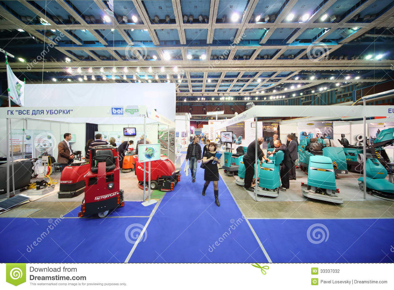 Presentation of machines for cleaning floors
