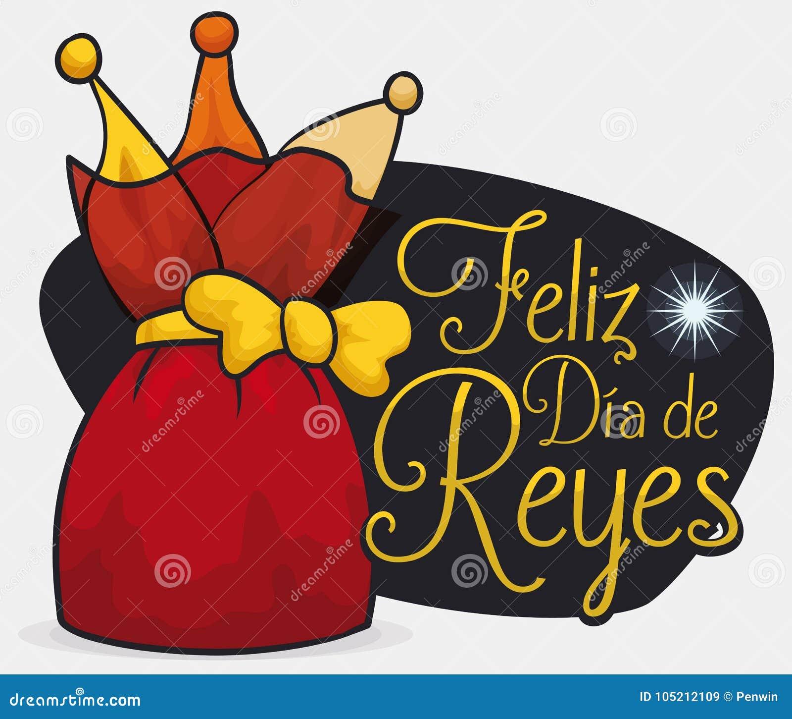 Presente para celebrar el español Dia de Reyes con la estrella de Belén, ejemplo del vector