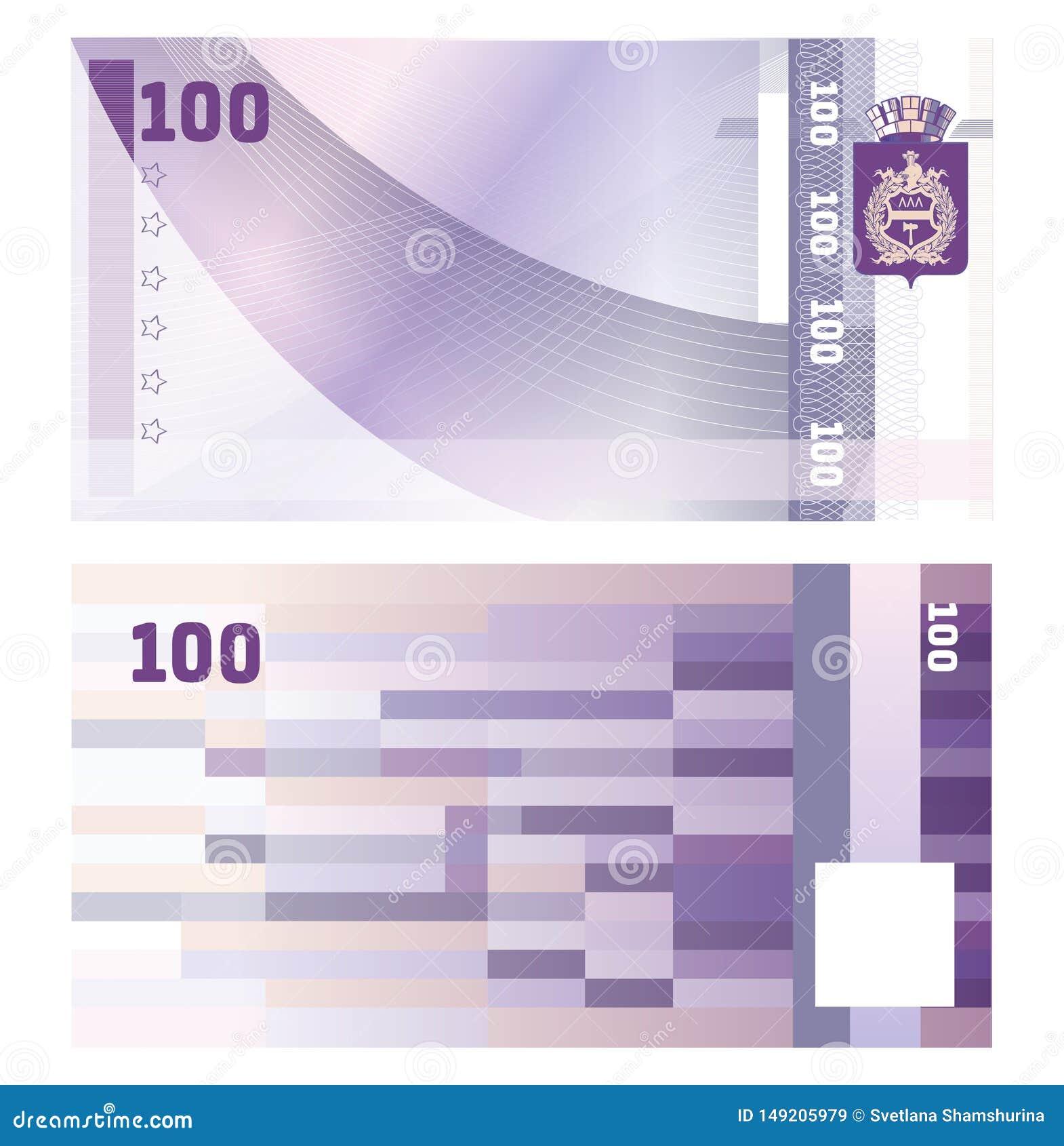 Presentkortkupongmall med den guillochemodellvattenstämplar och gränsen Bakgrund som är användbar för kupongen, sedel, pengar
