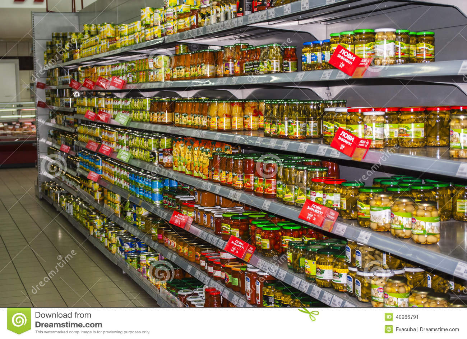 Preserved Vegetables The Shelf In Supermarket Editorial