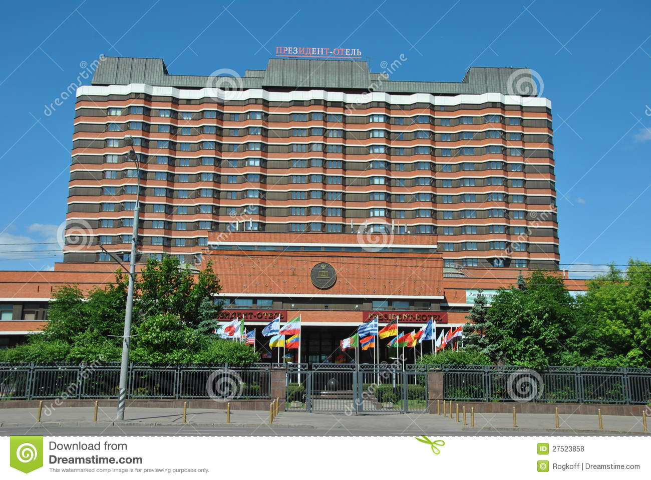 President hotel editorial stock photo image 27523858 for Design hotel mr president karadjordjeva 75