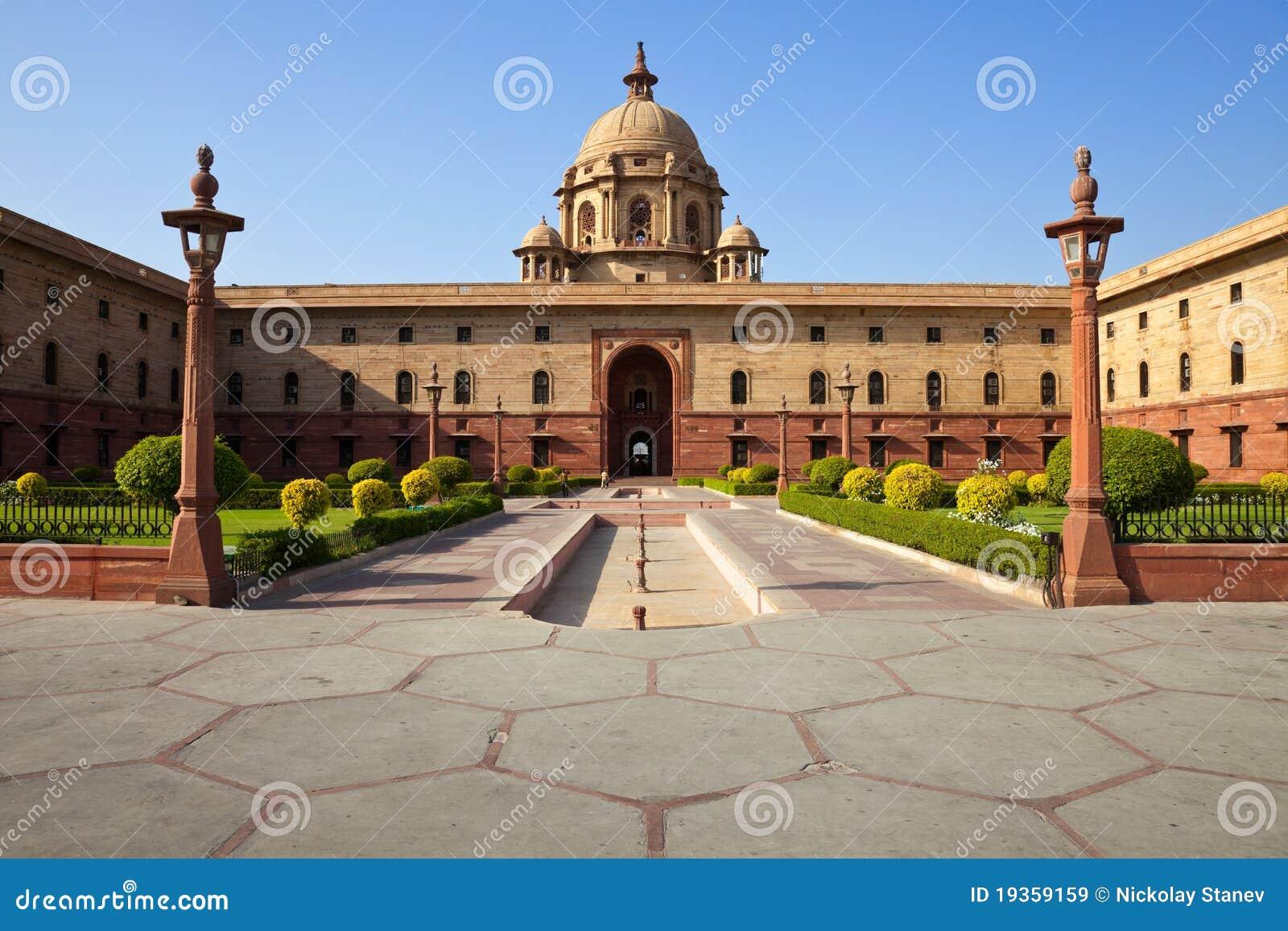 Presidente House di Nuova Delhi