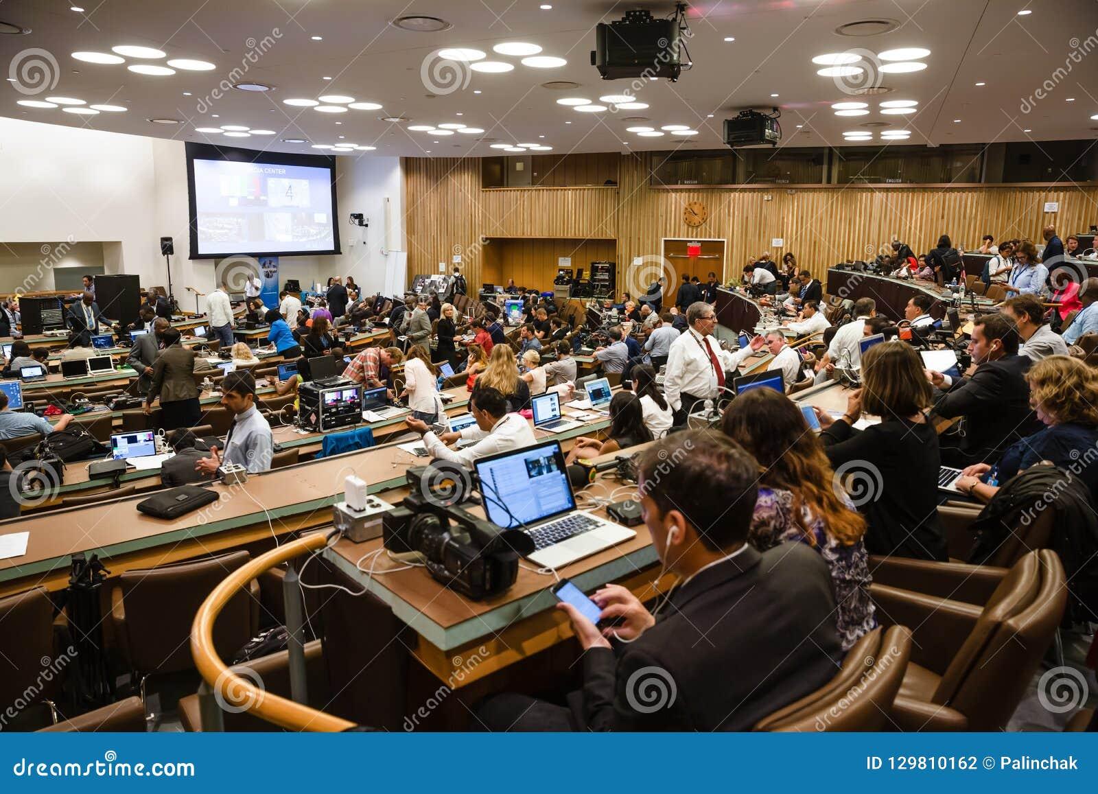 Pressez le centre de la soixante-et-onzième session des Nations Unies