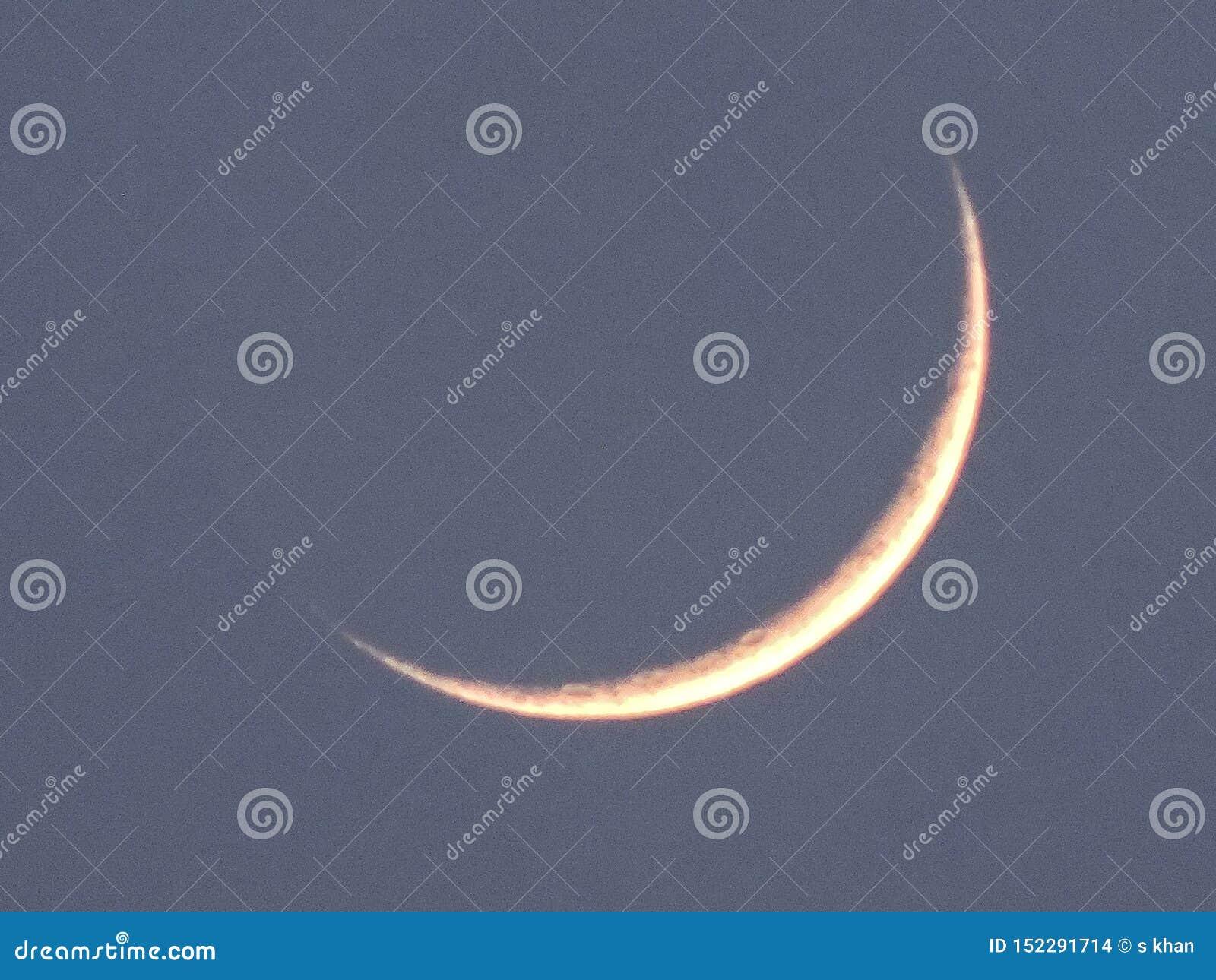 Primera luna