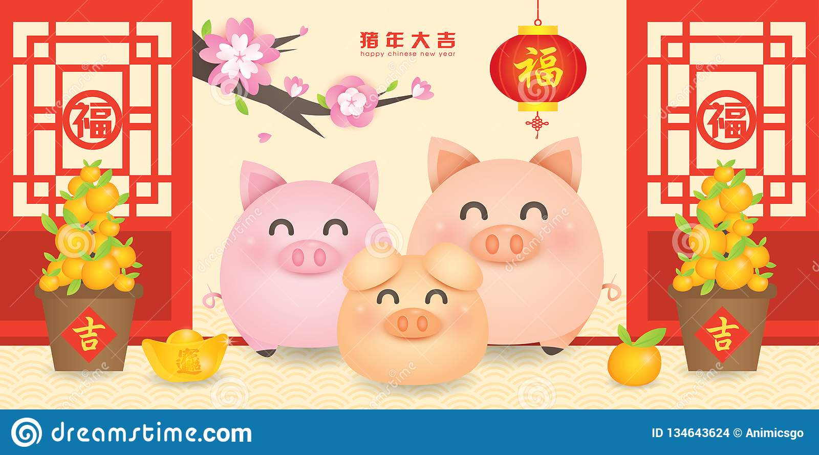 2019 Chinese New Year, Year of Pig Vector with happy piggy family with tangerine and lantern in traditional chinese building. Tr