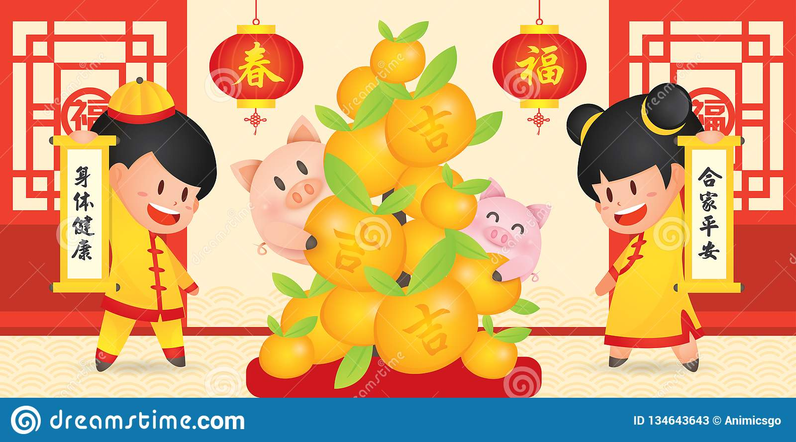 2019 Chinese New Year, Year of Pig Vector with cute boy and girl holding scroll and piggy with tangerine, blossom tree in traditio