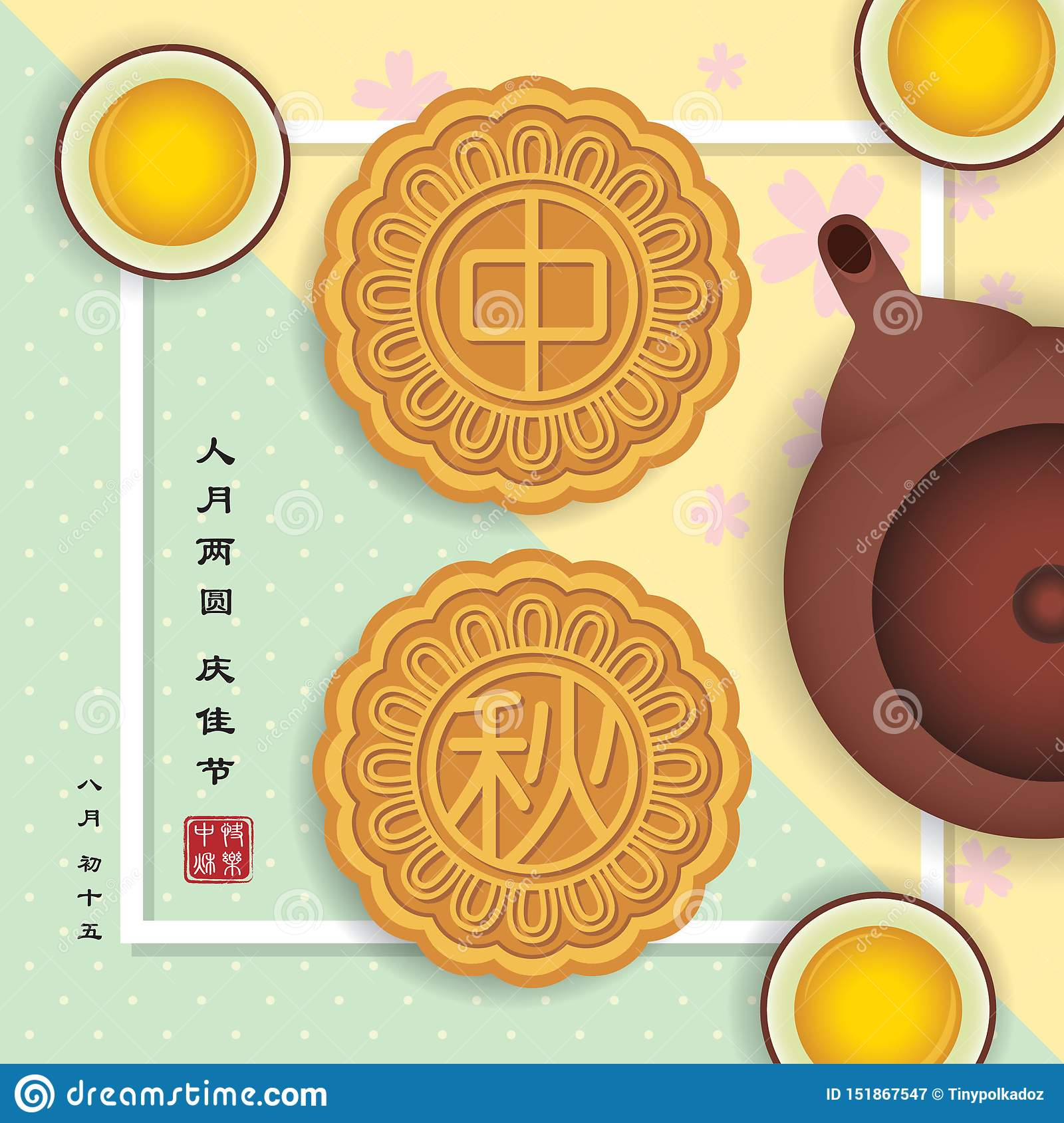 Mooncakes with teapot and tea