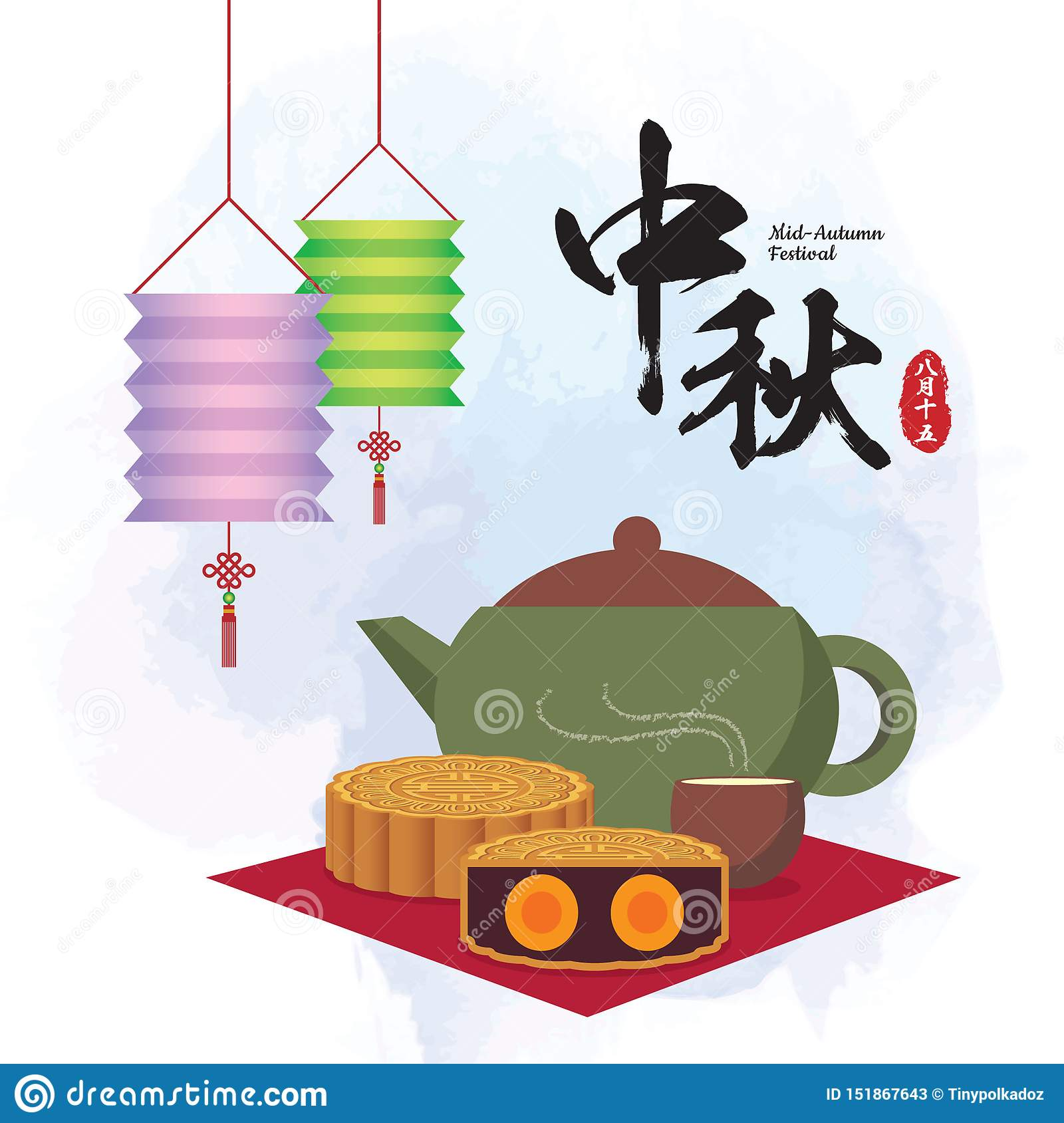 Mid autumn festival of paper lantern, teapot set and mooncake on blue watercolor packground.