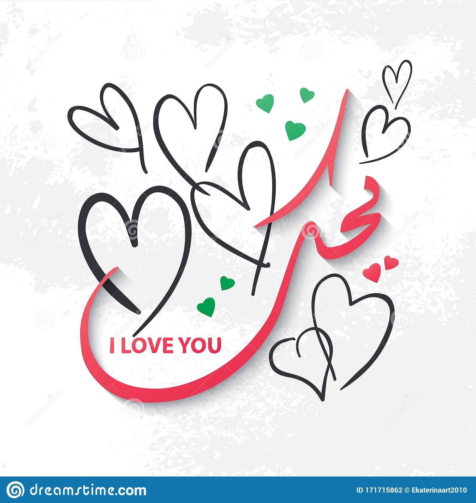 I Love You. Arabic Calligraphy. Translation From Arabic ...