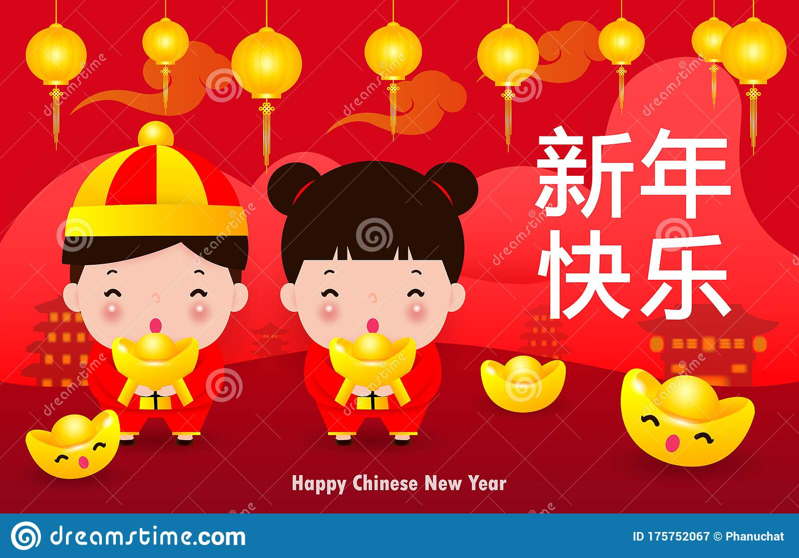 Happy Chinese New Year 2021 Greeting Card Chinese Kids ...