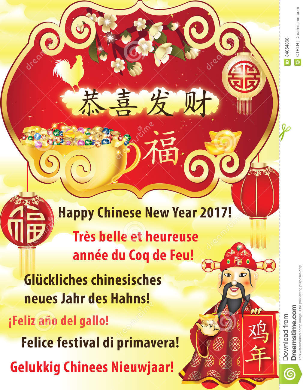 Printable Chinese New Year Greeting Card In Many Languages Stock