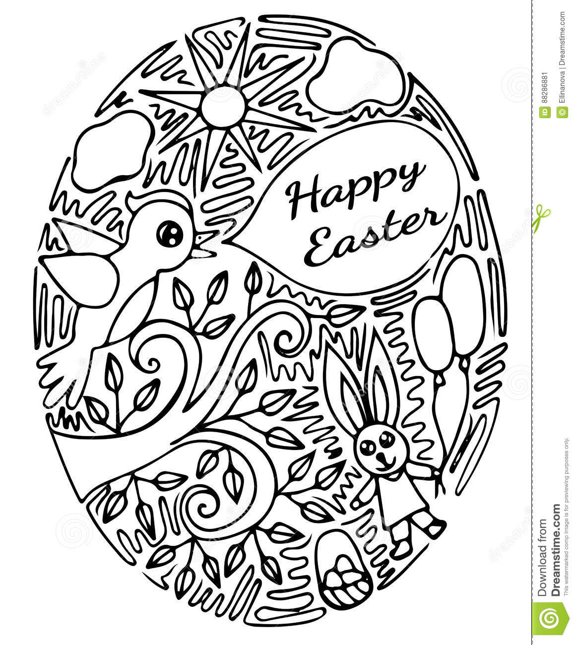 photograph relating to Printable Easter Egg identified as Printable Easter Egg With Hen Within Ornate Body Inventory Vector