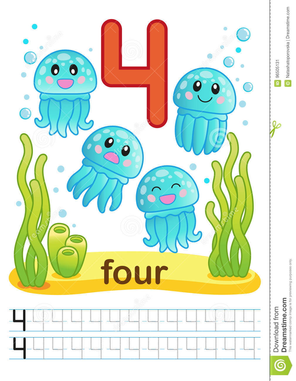 Printable Worksheet For Kindergarten And Preschool. We Train To ...