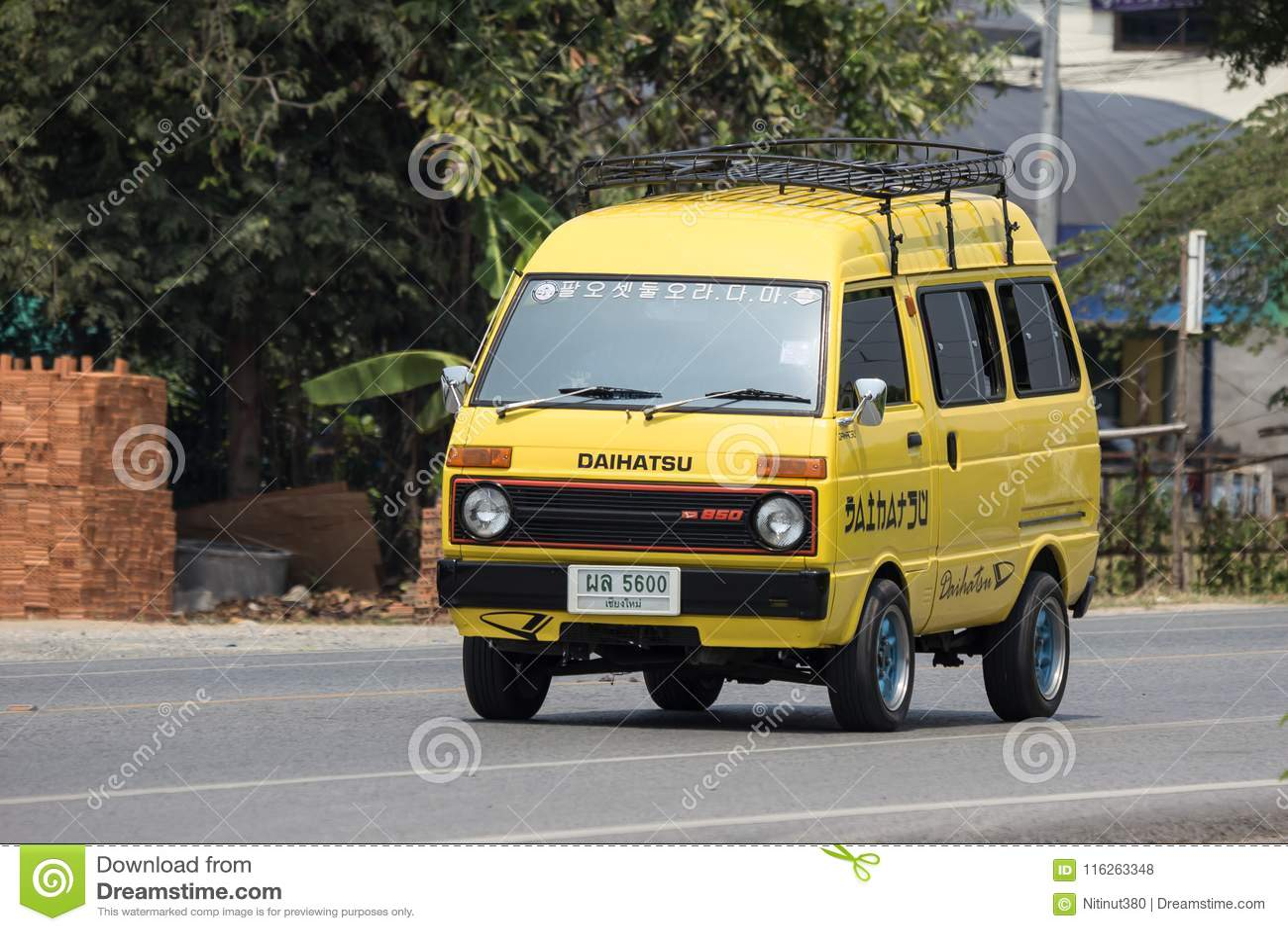 Private Daihatsu Old Van Car Editorial Stock Photo Image Of Speed