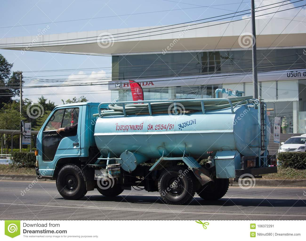 Private Old Water Tank Truck  Editorial Photo - Image of delivery