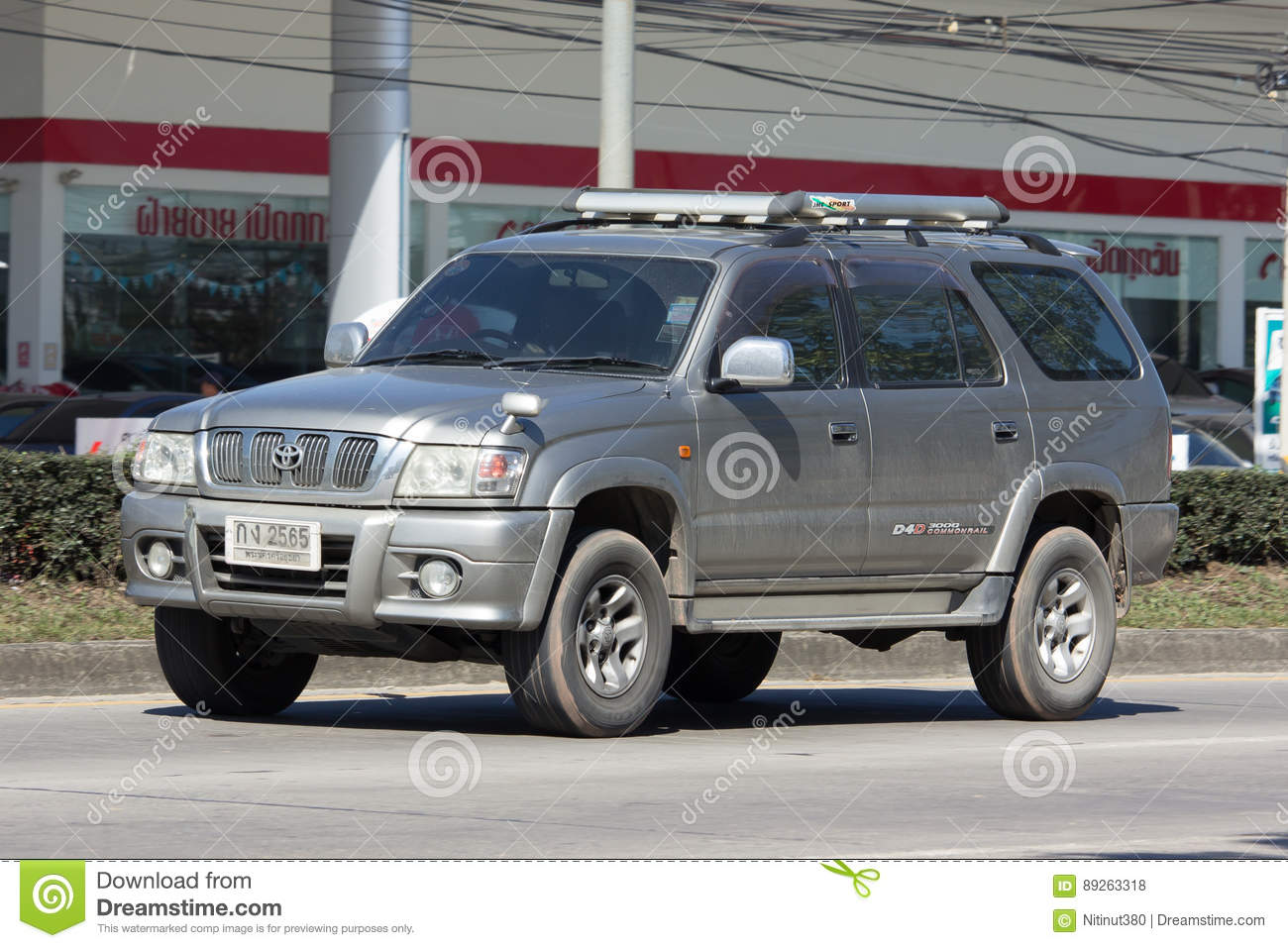 Private Suv Car, Toyota Sport Rider