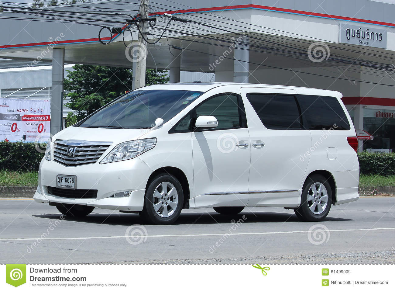 Private Toyota Alpha Car. Editorial Stock Image. Image Of