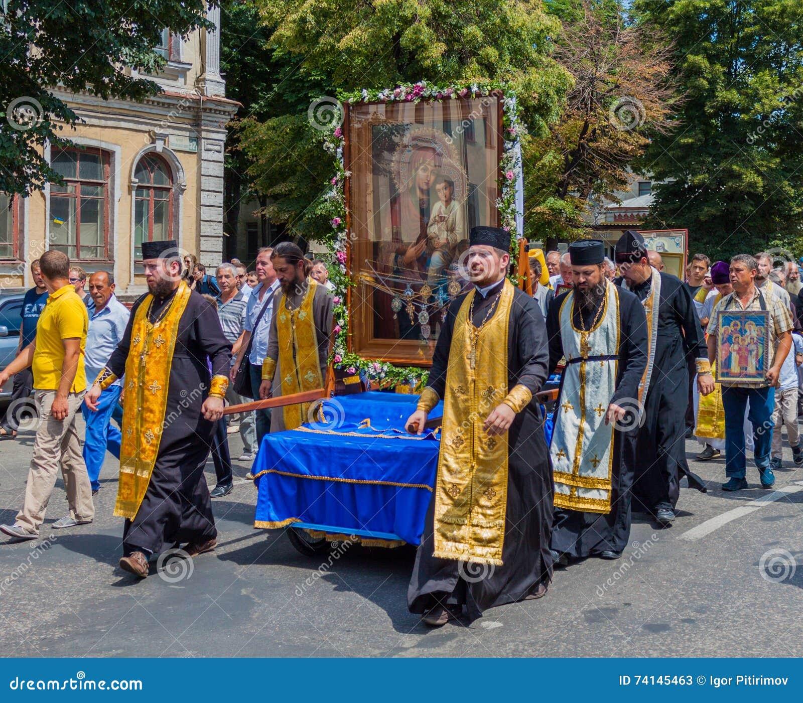 Procession för fred ukraine Kharkiv Juli 10, 2016