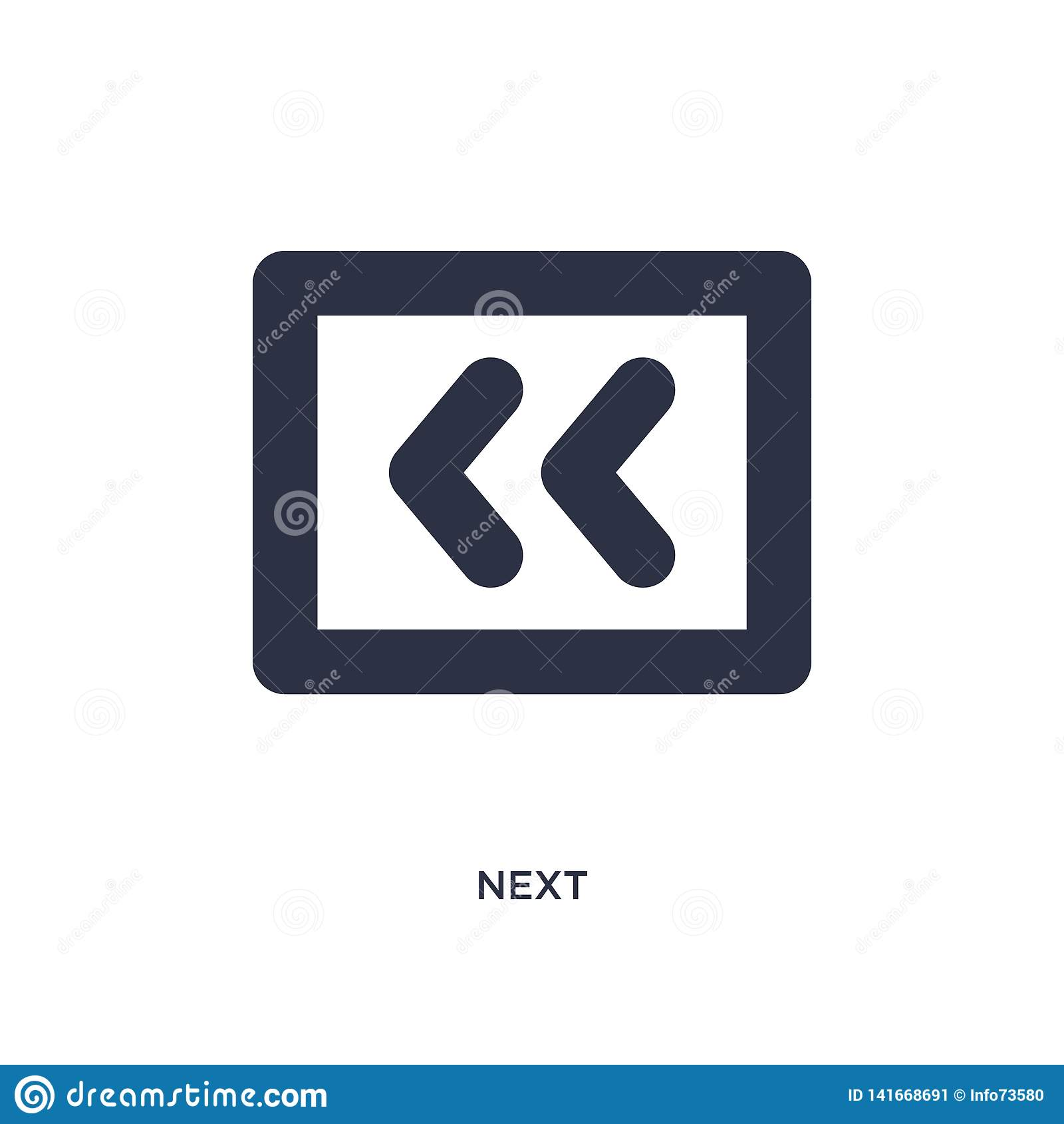 Prochaine icône sur le fond blanc Illustration simple d élément de concept des flèches 2