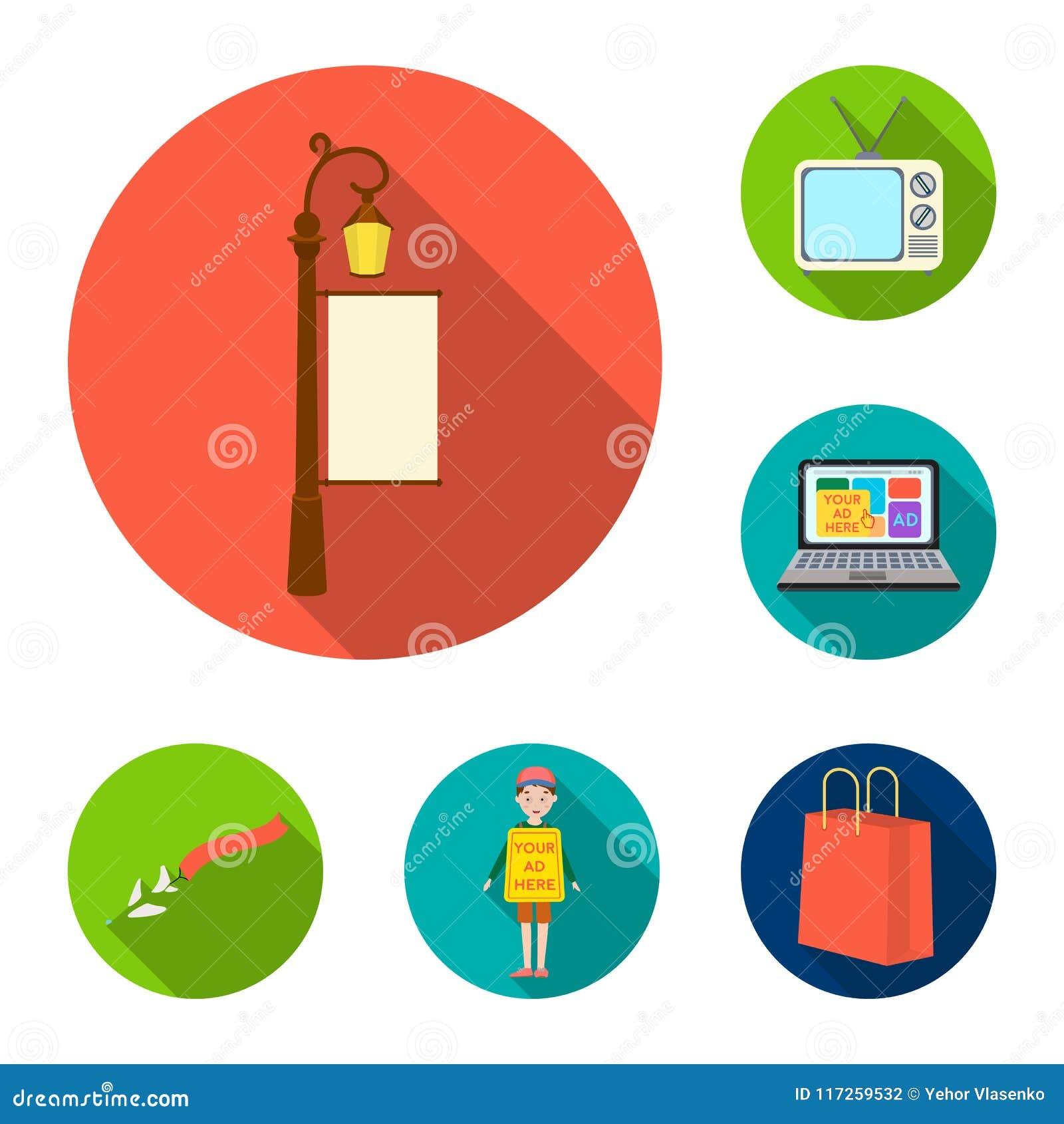 Produção de anunciar ícones lisos na coleção do grupo para o projeto Web do estoque do símbolo do vetor do equipamento da propaga