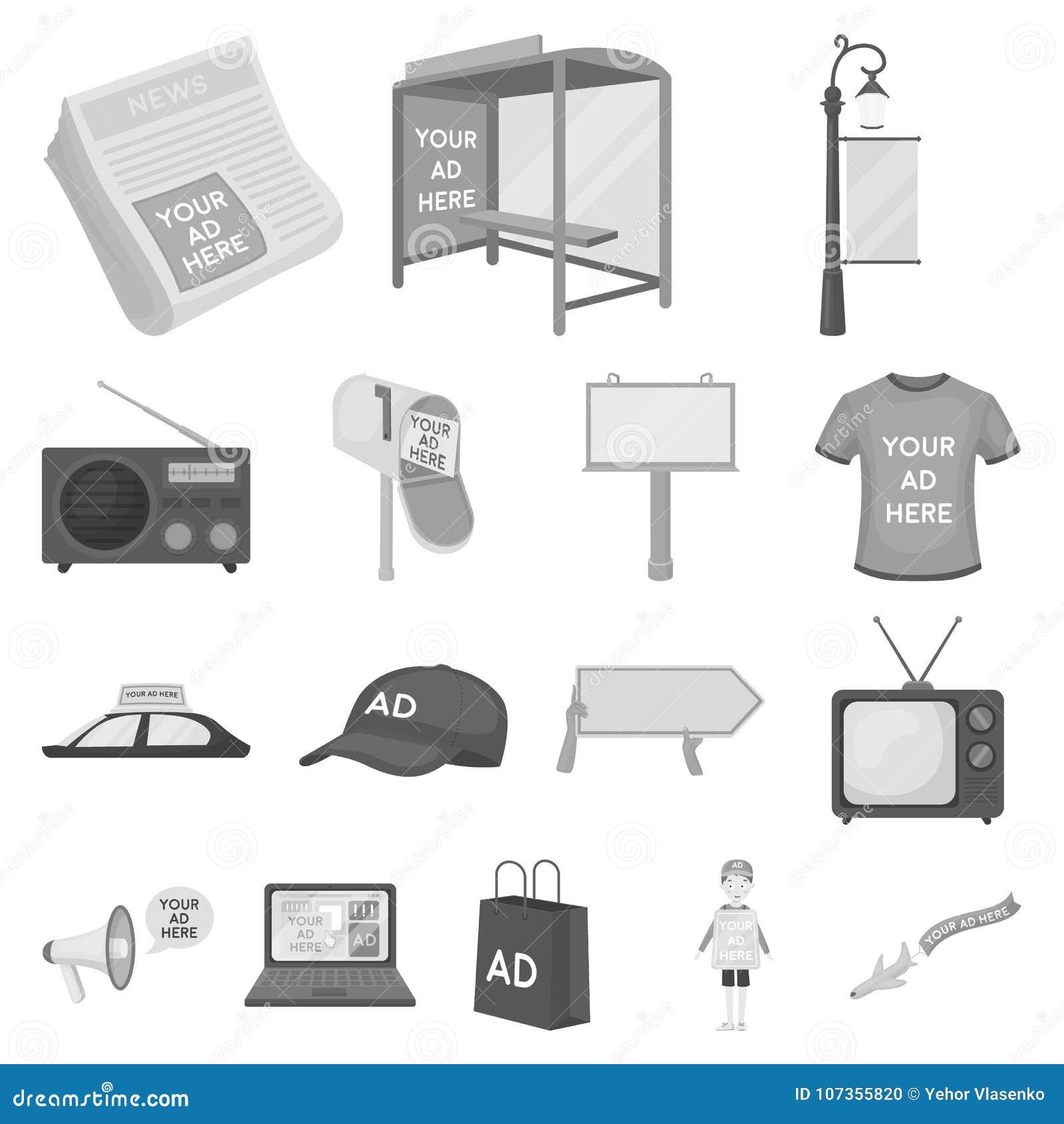 Produção de anunciar ícones monocromáticos na coleção do grupo para o projeto Web do estoque do símbolo do vetor do equipamento d