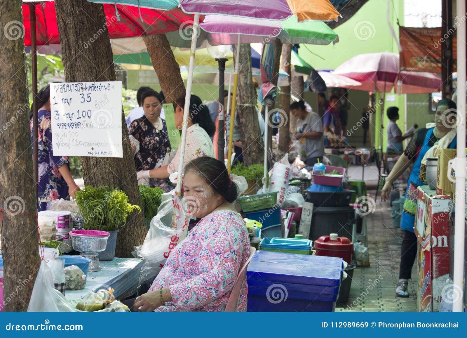 Product Marketing At Don Hoi Lamp Samut Songkhram Province, Thailand