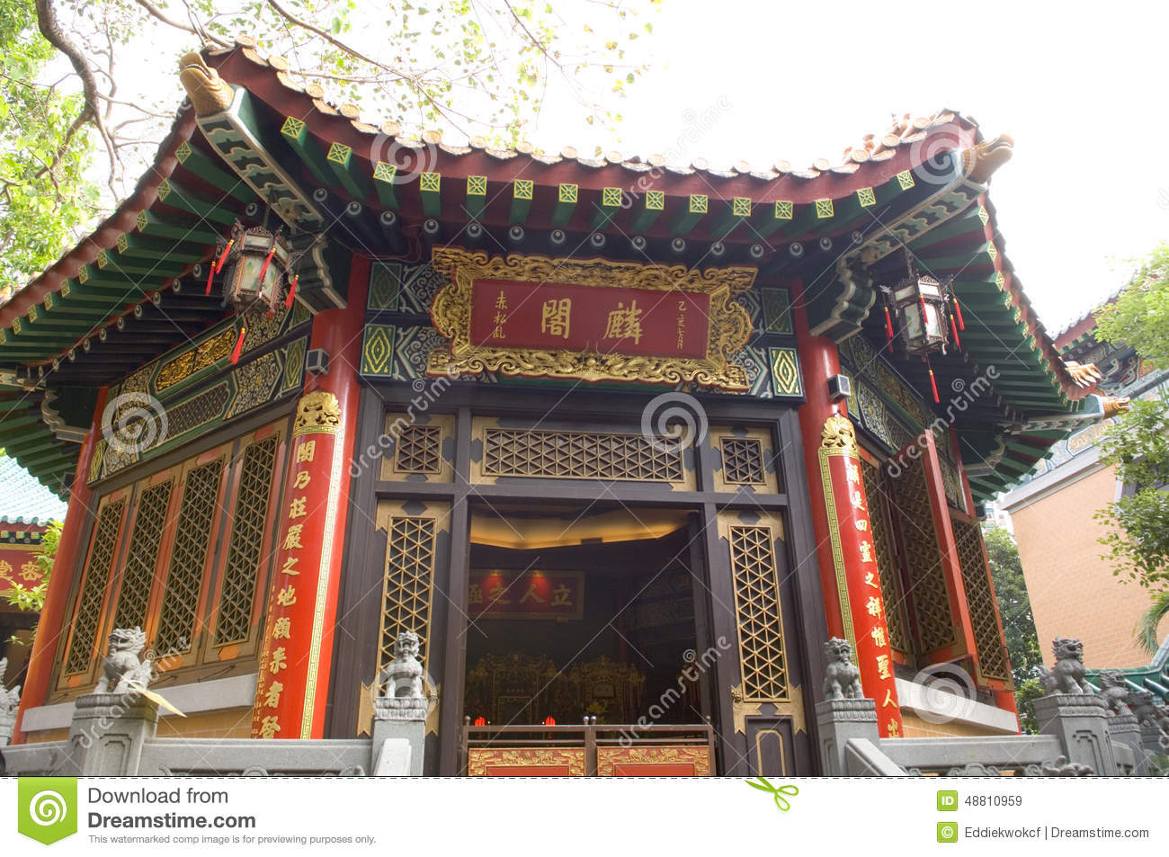 Productique immortelle Insence de Hall Sik Sik Yuen Wong Tai Sin Temple Religion Great Wong Prayer Kau de confucianiste
